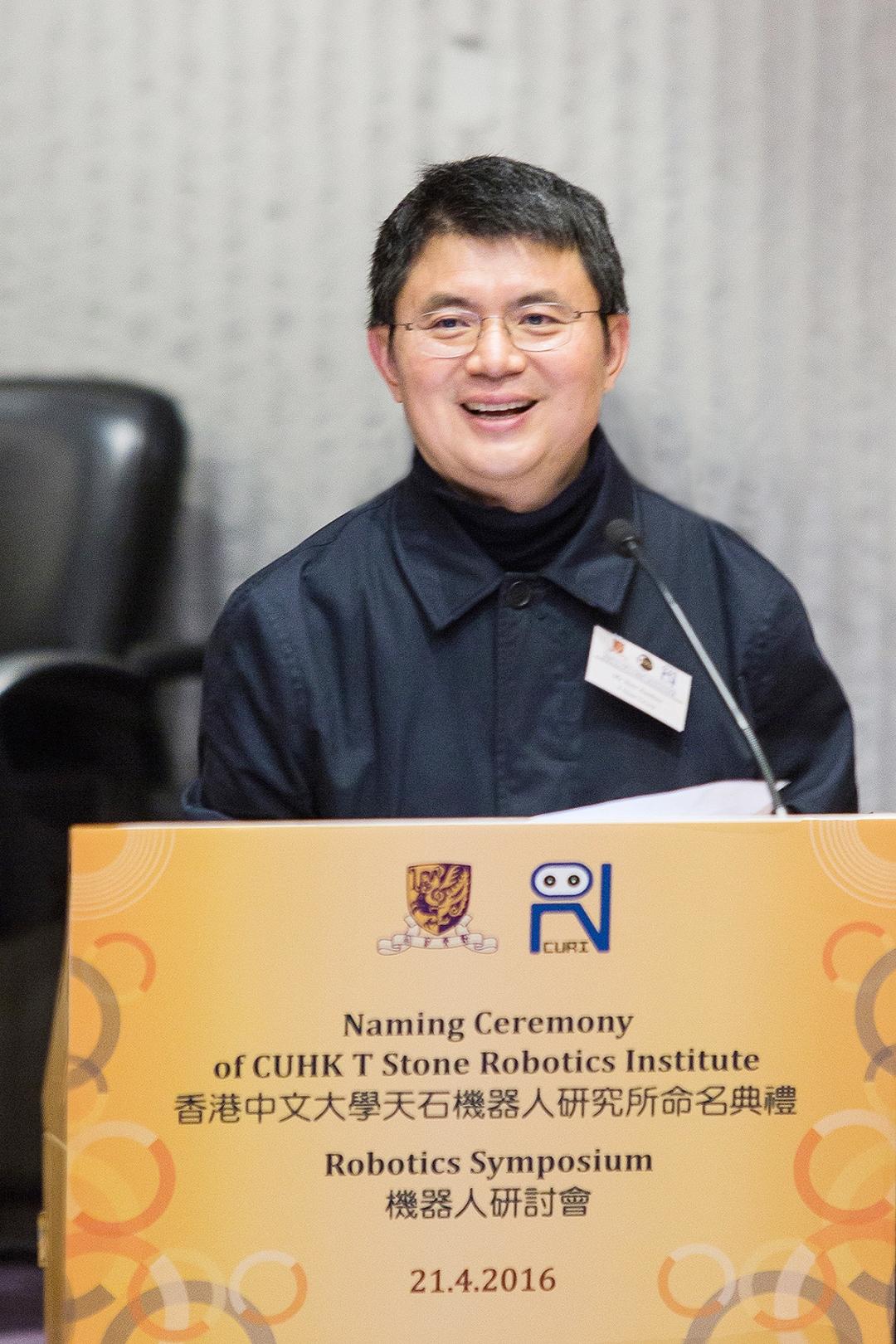 天石集團戰略委員會主席肖建華先生表示很高興能夠支持中大在創新科技上的發展。
