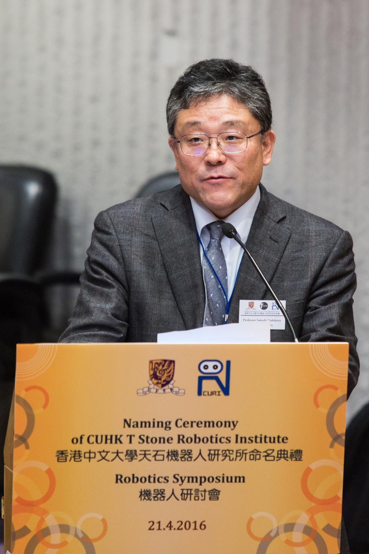 IEEE國際機器人與自動化協會主席田所諭教授在典禮上致賀辭。
