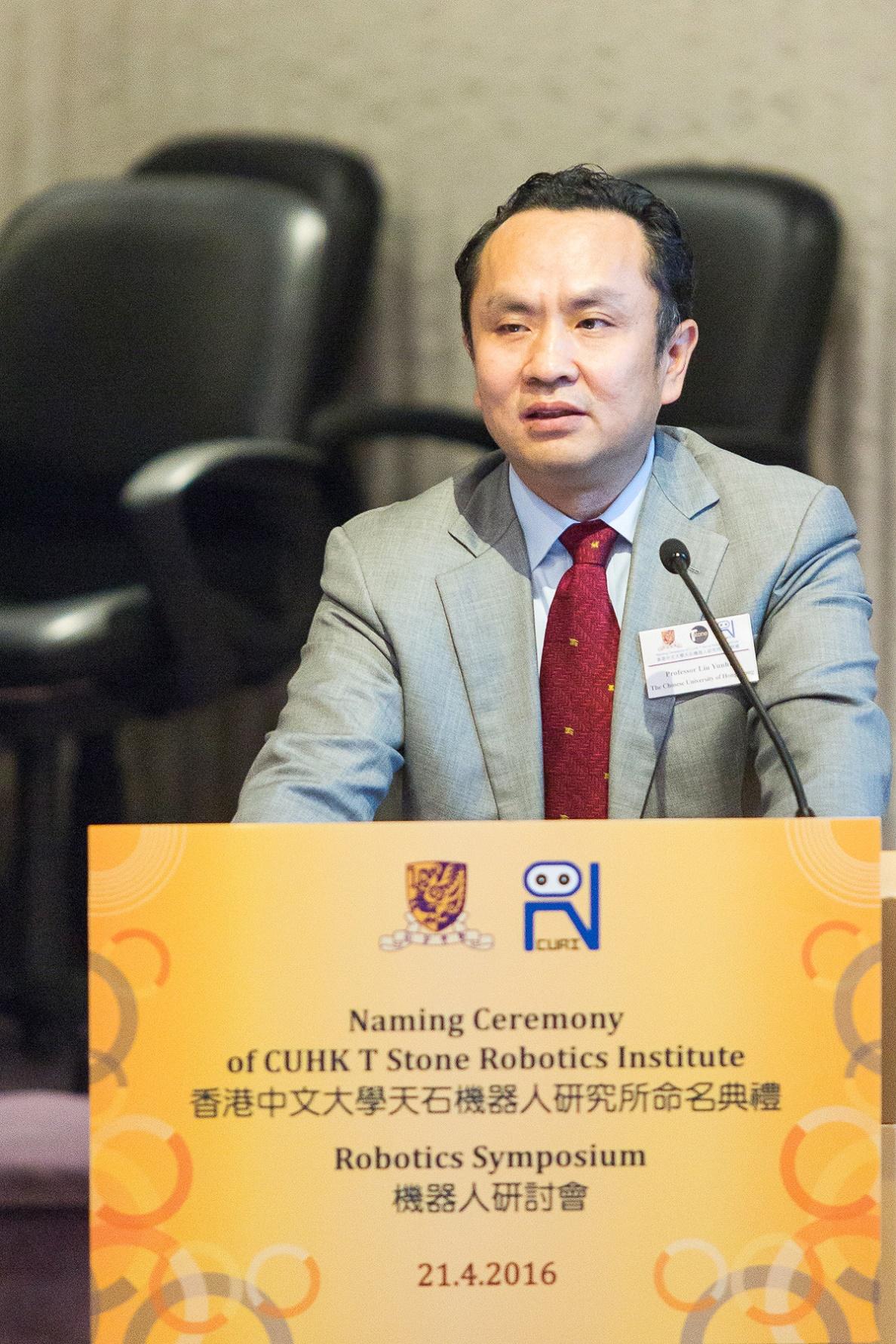 中大天石機器人研究所所長劉雲輝教授介紹研究所的發展方向。