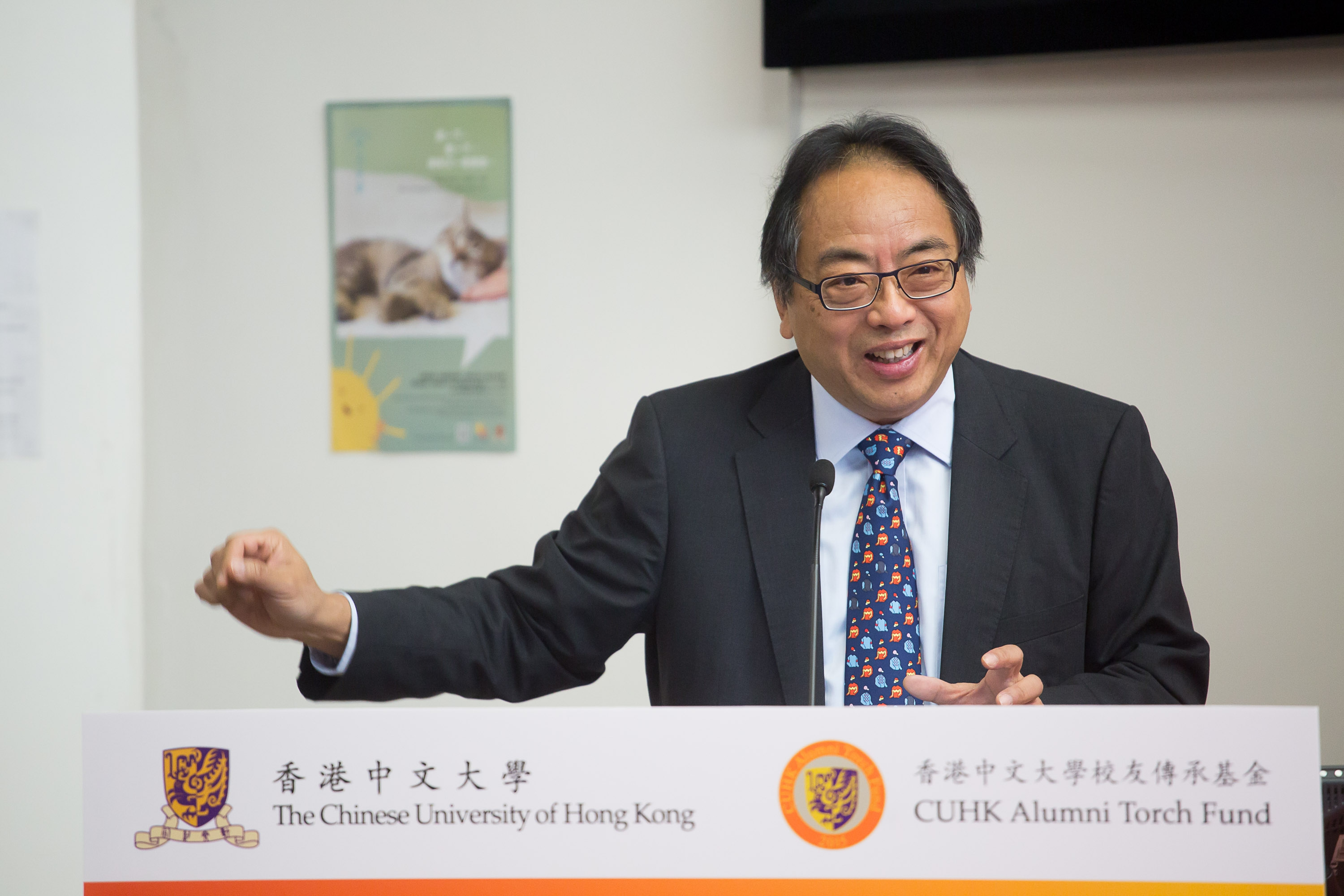 Prof. Lap-chee Tsui, President of the Academy of Sciences of Hong Kong delivers a keynote speech.