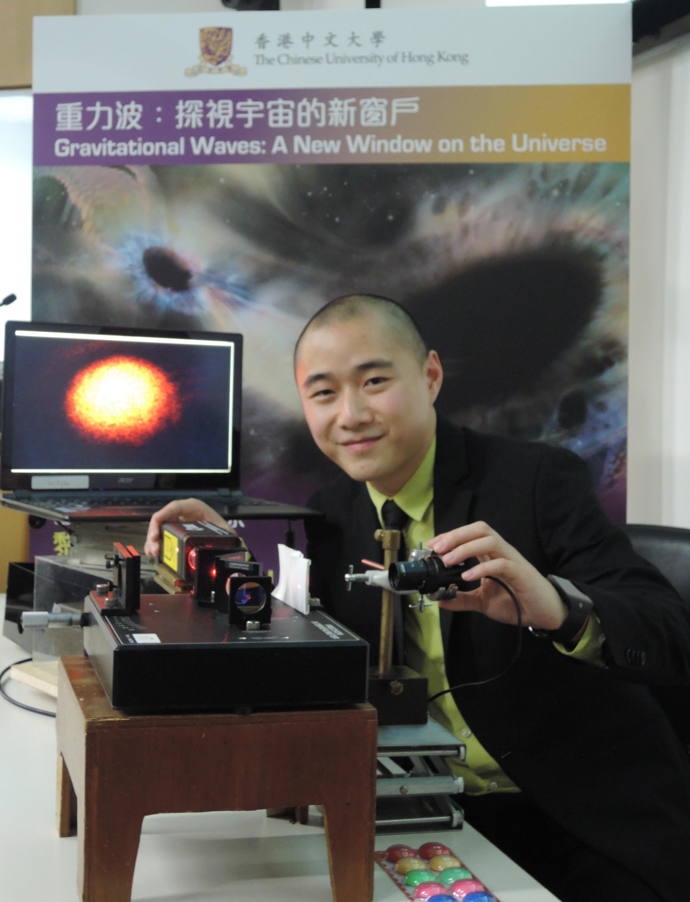 中大物理系研究助理教授黎冠峰教授。