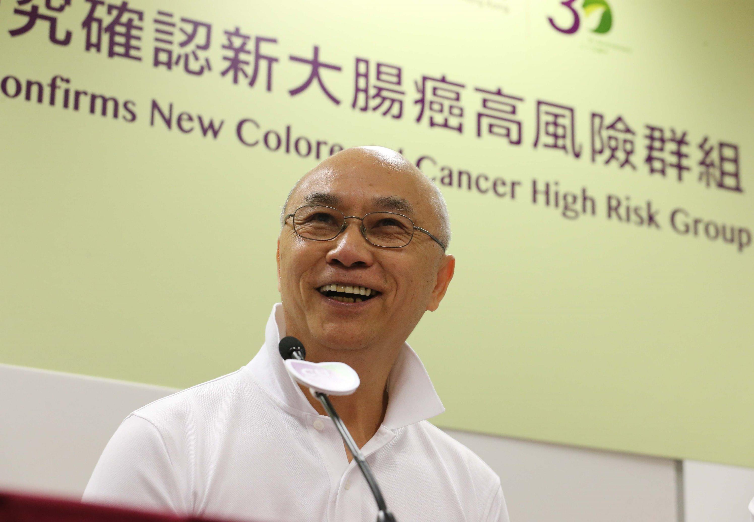 潘先生因弟弟患有大腸高危瘜肉而參與是次研究,結果在接受大腸鏡檢查時發現同樣長有高危瘜肉。