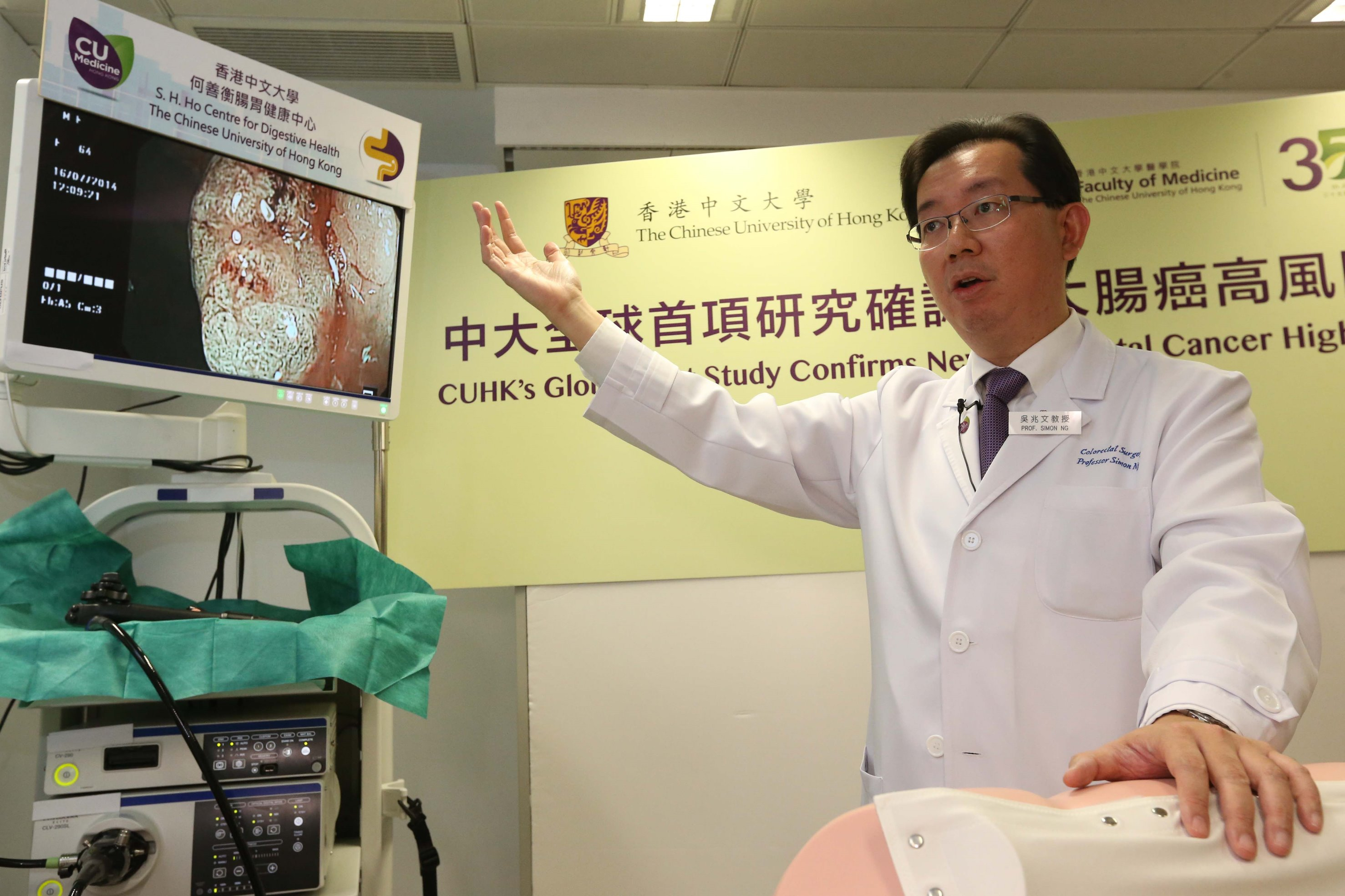 Prof. Simon NG states that if the polyps could be discovered in time and removed through colonoscopy, the incidence of colorectal cancer could be curbed effectively.