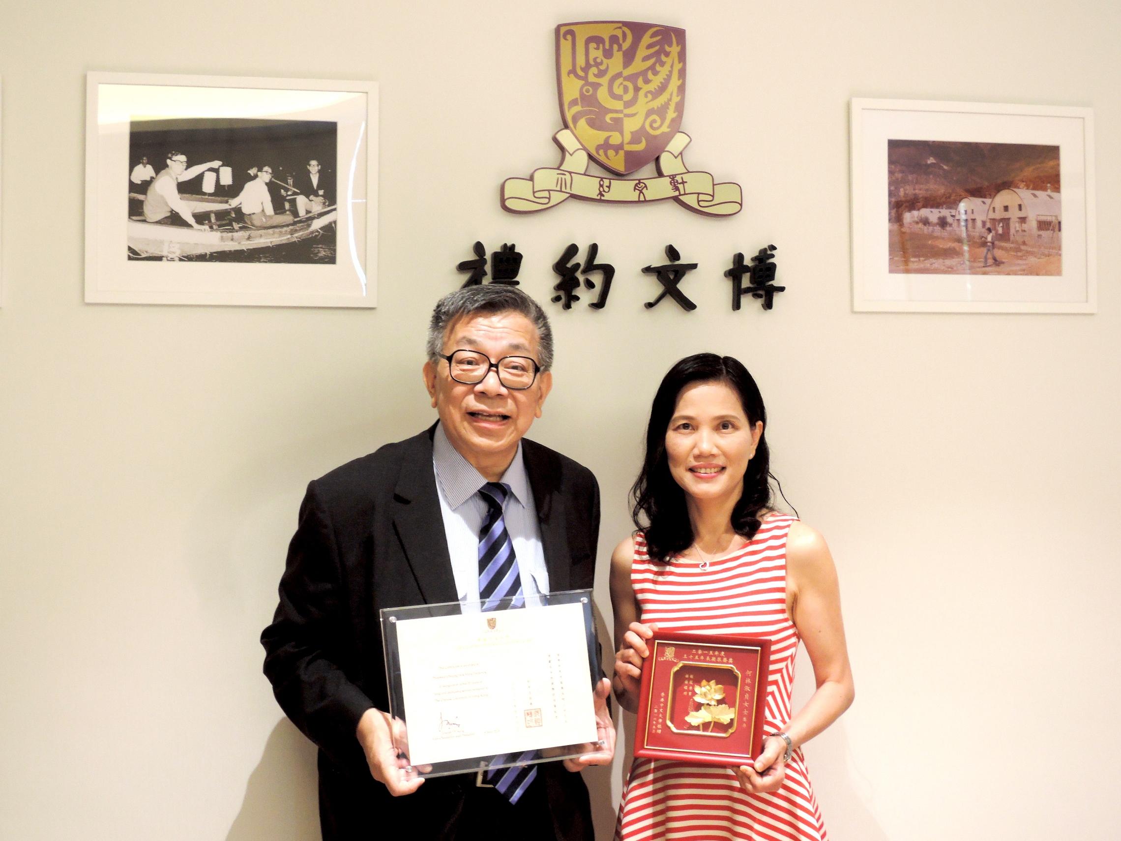 中大2015年度长期服务奖得奖人林淑贞女士(右)和张学明教授。