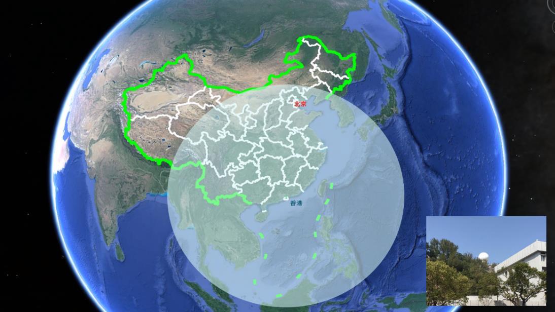 中大太空所卫星遥感地面站覆盖范围(半径2500Km)。