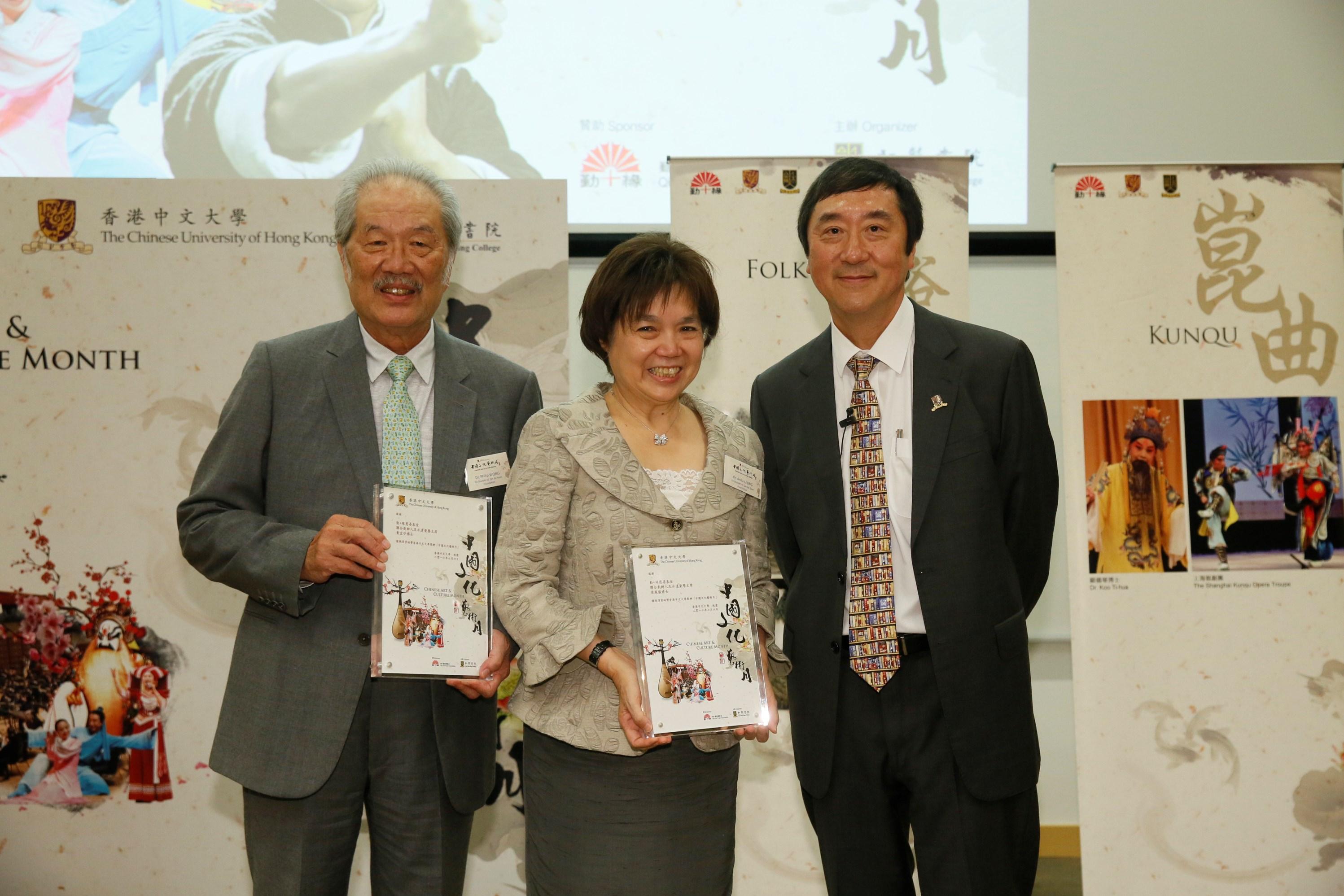 中大獲黃宜弘博士(左一)與梁鳳儀博士(中)創辦之勤+緣慈善基金有限公司慷慨捐助,舉辦「中國文化藝術月」。沈祖堯校長頒發紀念品予兩位以示感謝