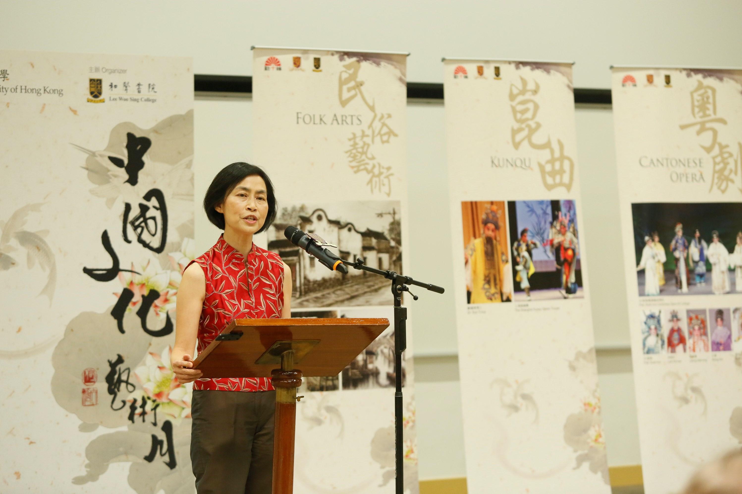 王淑英教授介紹中大國際暑期課程