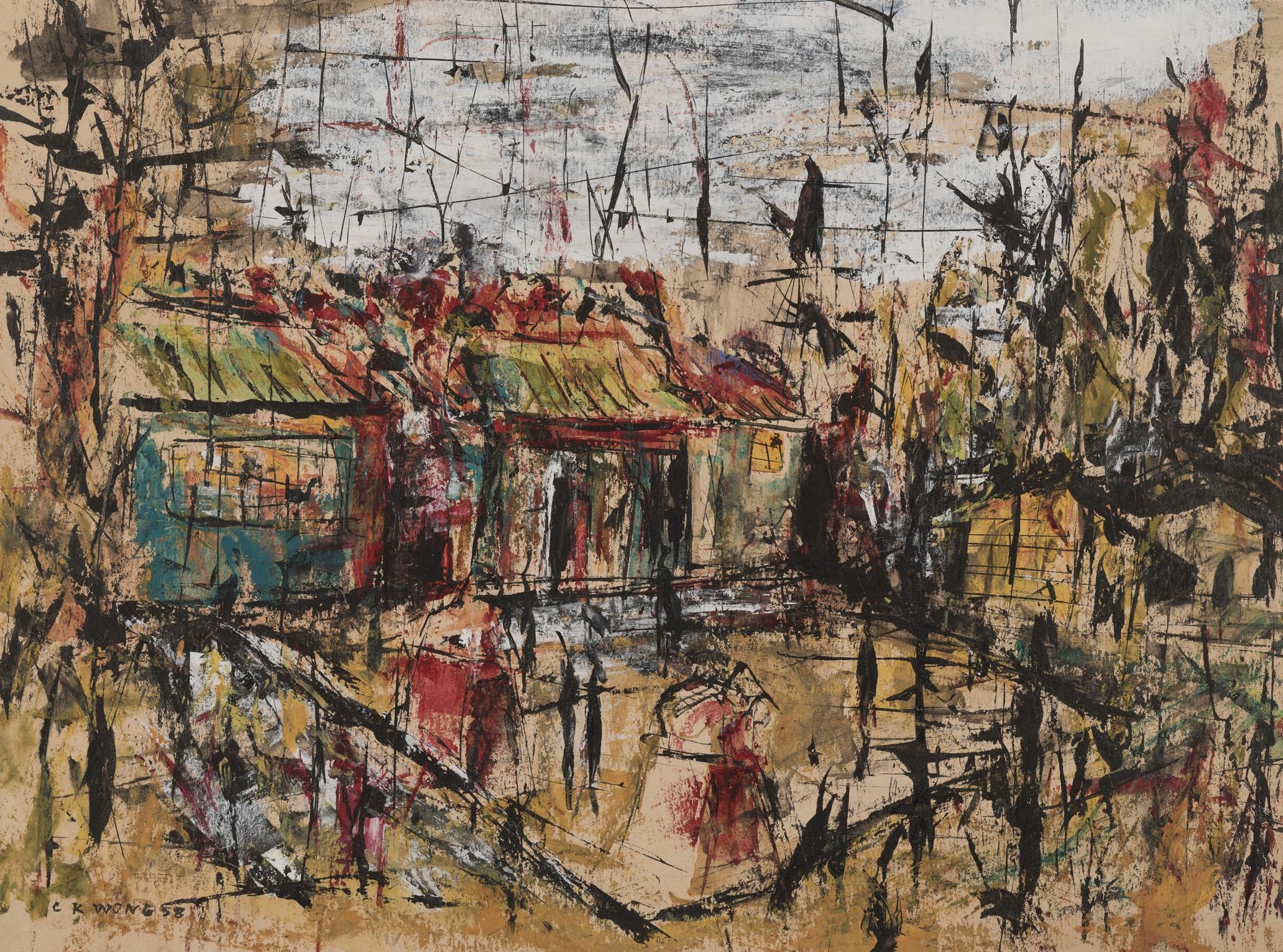 村景 1958年 水墨、水彩纸本 艺术家惠赠