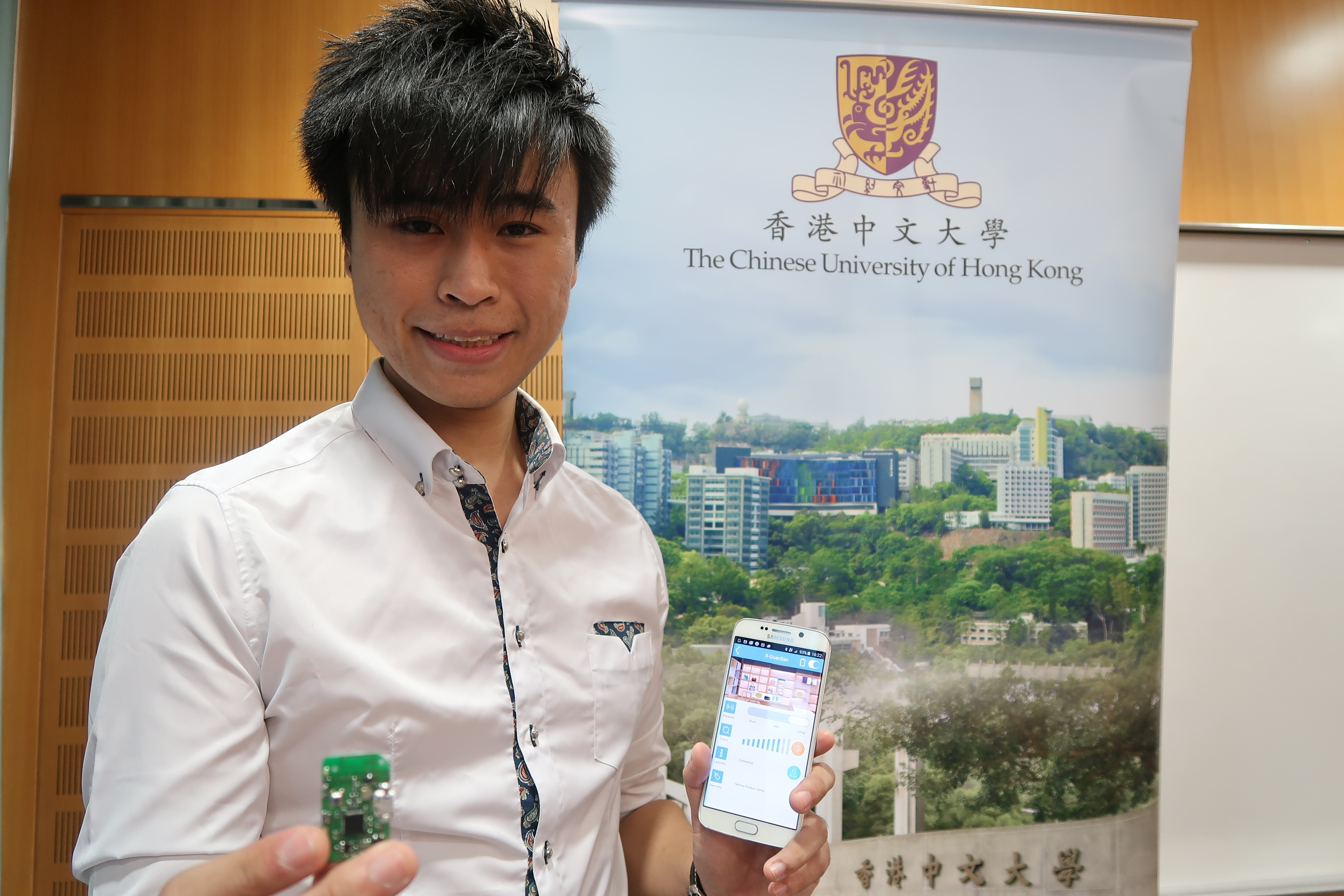 An Anti-loss Solution by two CUHK graduates, Mr. KUO Wai Keung from the Department of Information Engineering and Mr. LAU Pak Lam from the Department of Finance was awarded the Grand Prize in Entrepreneurship and the First-Class Award of Newly Established Enterprise.