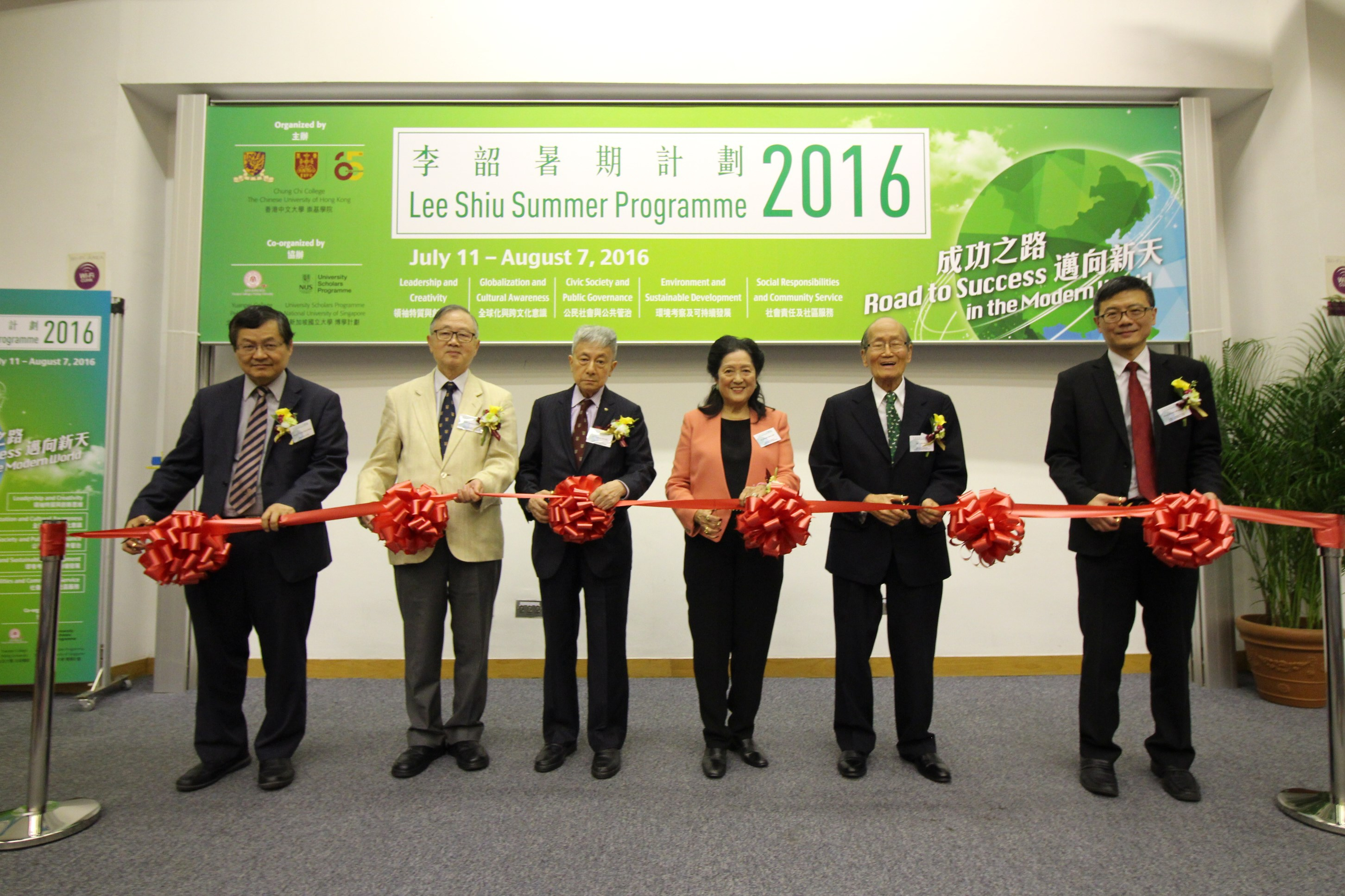 Officiating guests (from the left): Prof. Leung Yuen-sang, Prof. Rance P.L. Lee, Dr. George Hung Hon-cheung, Dr. Jennie Mui Lee, Dr. Lee Shiu and Prof. Fong Wing-ping