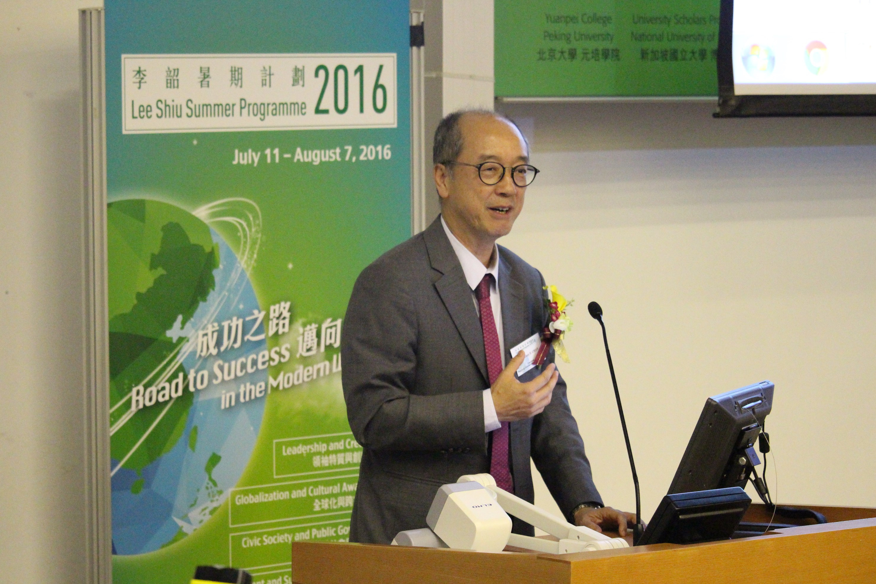 Prof. Tony F Chan gives a talk at the ceremony, on the topic of 'Road to Success in the Modern World: Reflection from My Student Days'.