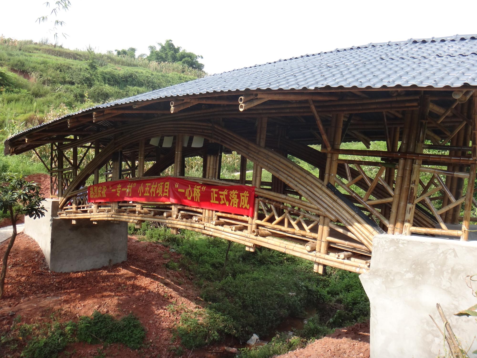 位於重慶渝北區小五村的「一心橋」以可持續發展理念及現代力學知識、優化中國傳統竹橋設計及施工方案而建成,解決當地貧困村民的過河困難。剪綵及揭碑儀式於7月31日進行。