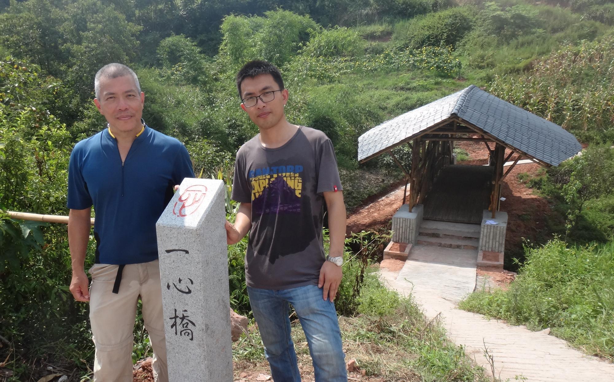 吳恩融教授與其博士生邵長專發起「一專一村」的「一心橋」竹橋建設項目。