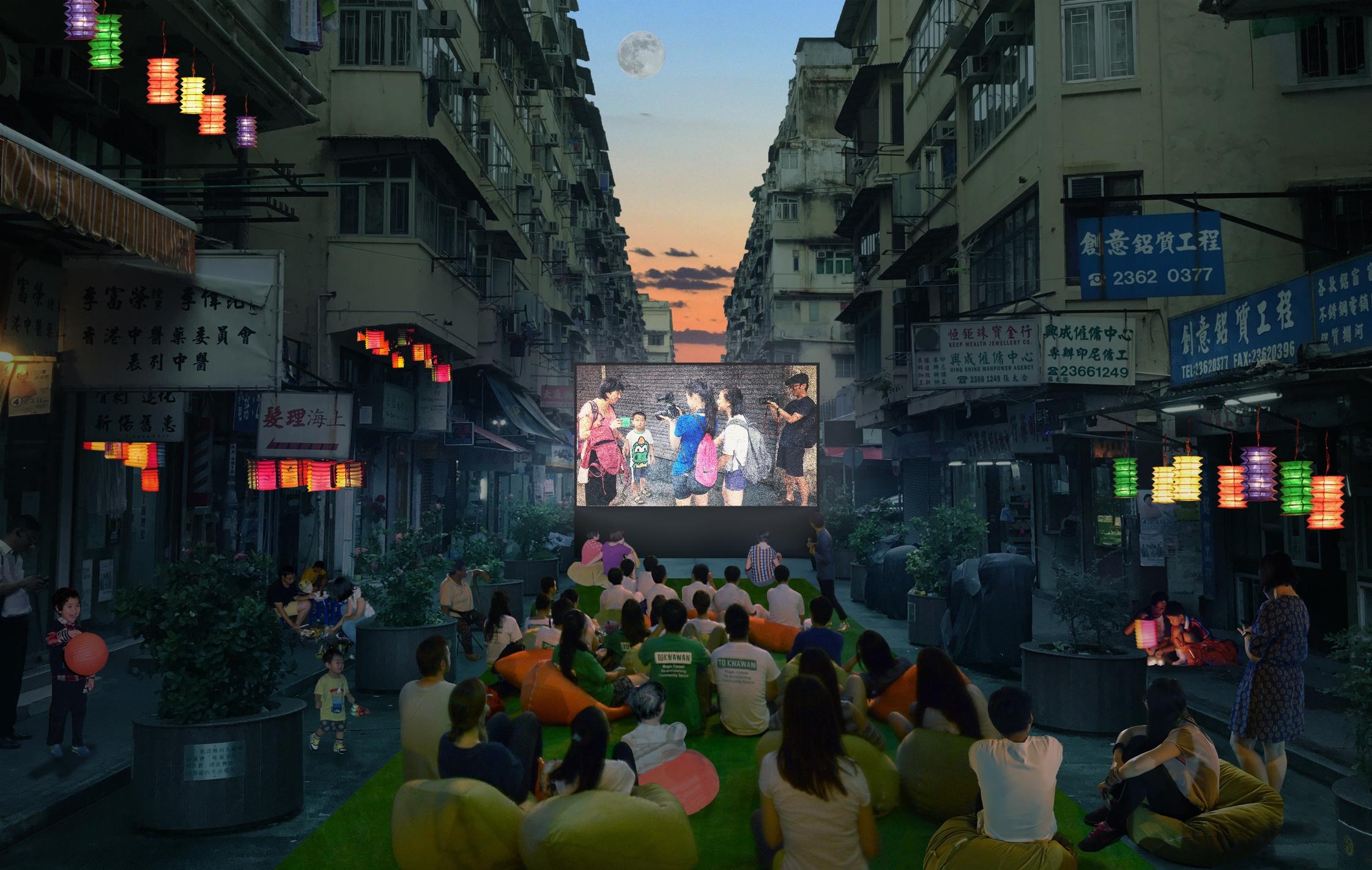 位於鴻福街的露天影院構想圖。