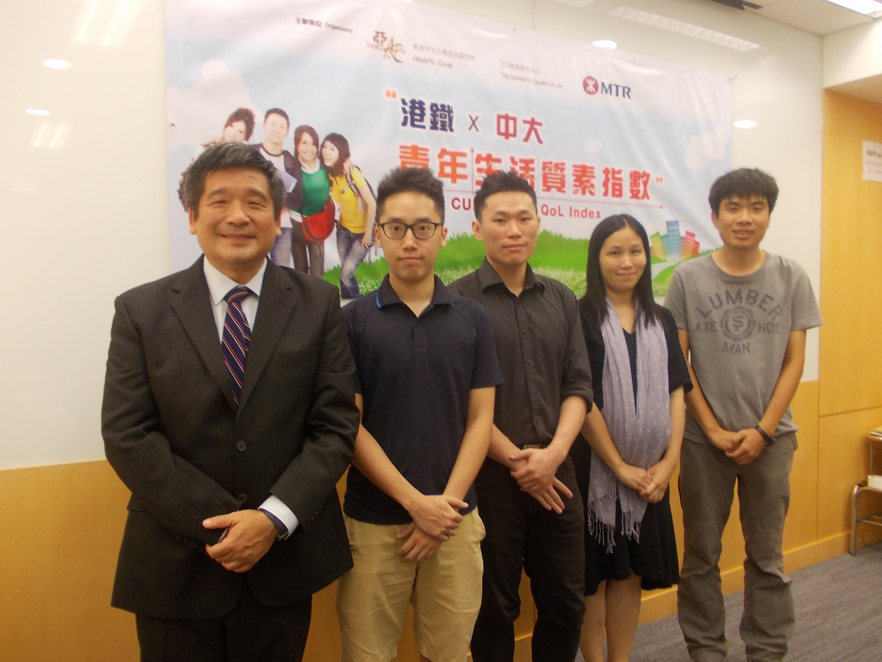 Prof. Wong Hung, Director of the Centre for Quality of Life, CUHK (left) releases the latest MTR-CUHK Youth Quality of Life Index.