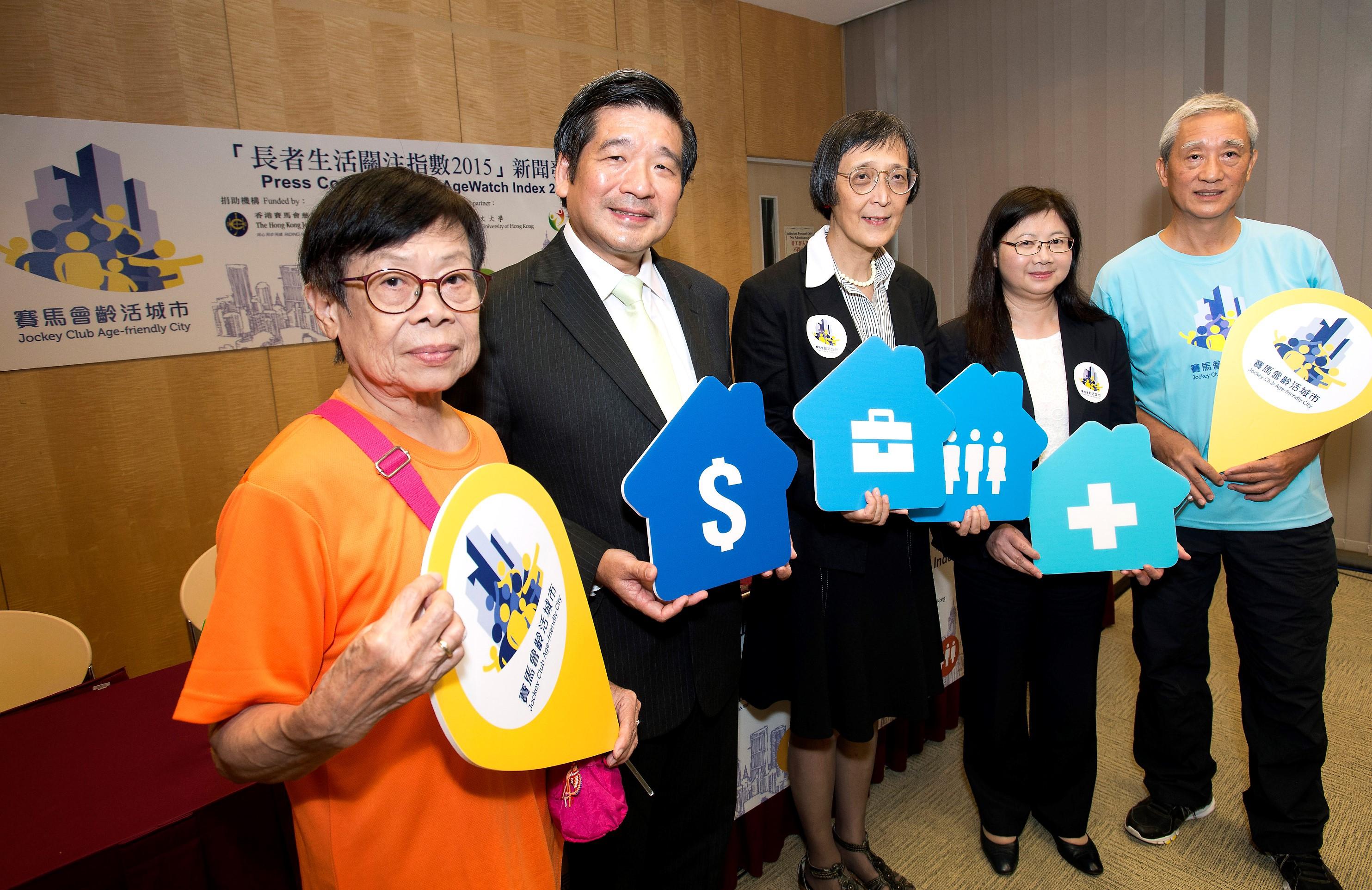 (左二至四)中大賽馬會老年學研究所管理委員會成員黃洪教授、研究所所長胡令芳教授和香港賽馬會慈善事務部主管(長者、復康、醫療、環保及家庭)陳載英女士。