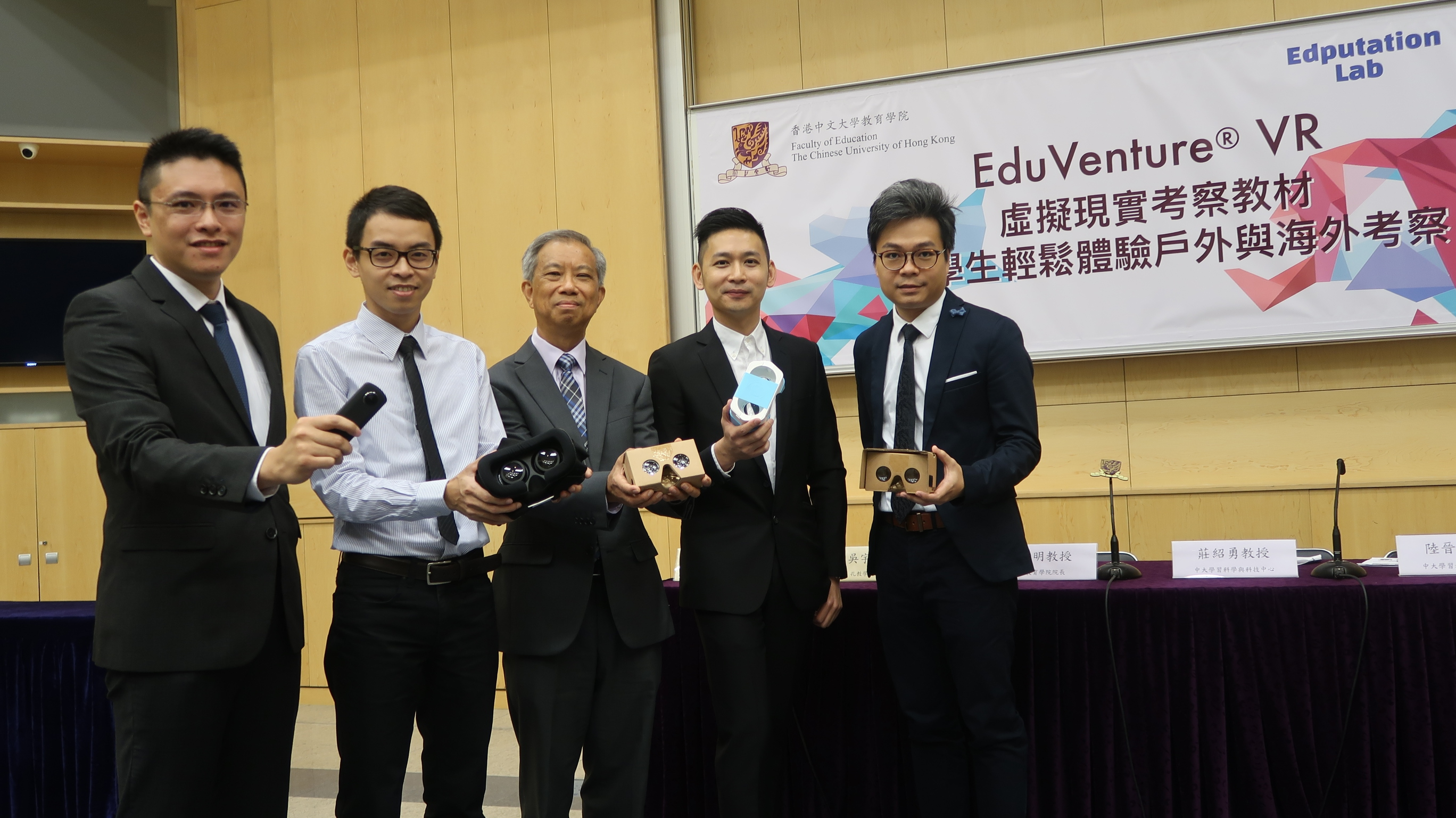 (From left) Mr. LEE Tin Man, teacher of SKH St Mary's Church Mok Hing Yiu College; Mr. NG Yu Kit, teacher of Confucian Tai Shing Primary School; Prof. LEUNG Seung Ming Alvin, Dean of the Faculty of Education, CUHK; Prof. JONG Siu Yung Morris, Centre for Learning Sciences and Technologies, Department of Curriculum and Instruction, CUHK; and Mr. LUK Tsun Hin Eric, Educational Development Officer (IT), Centre for Learning Sciences and Technologies, CUHK.