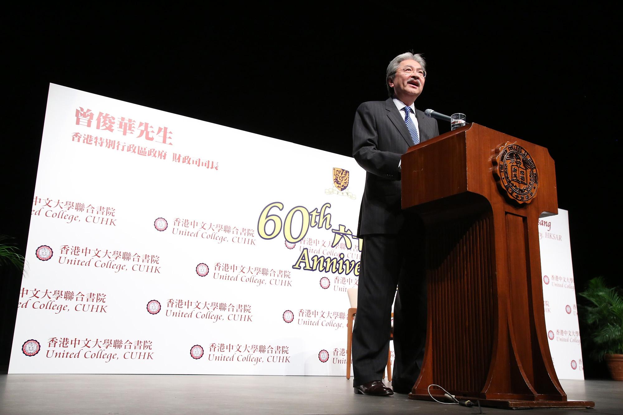 財政司司長曾俊華先生於中大演講。