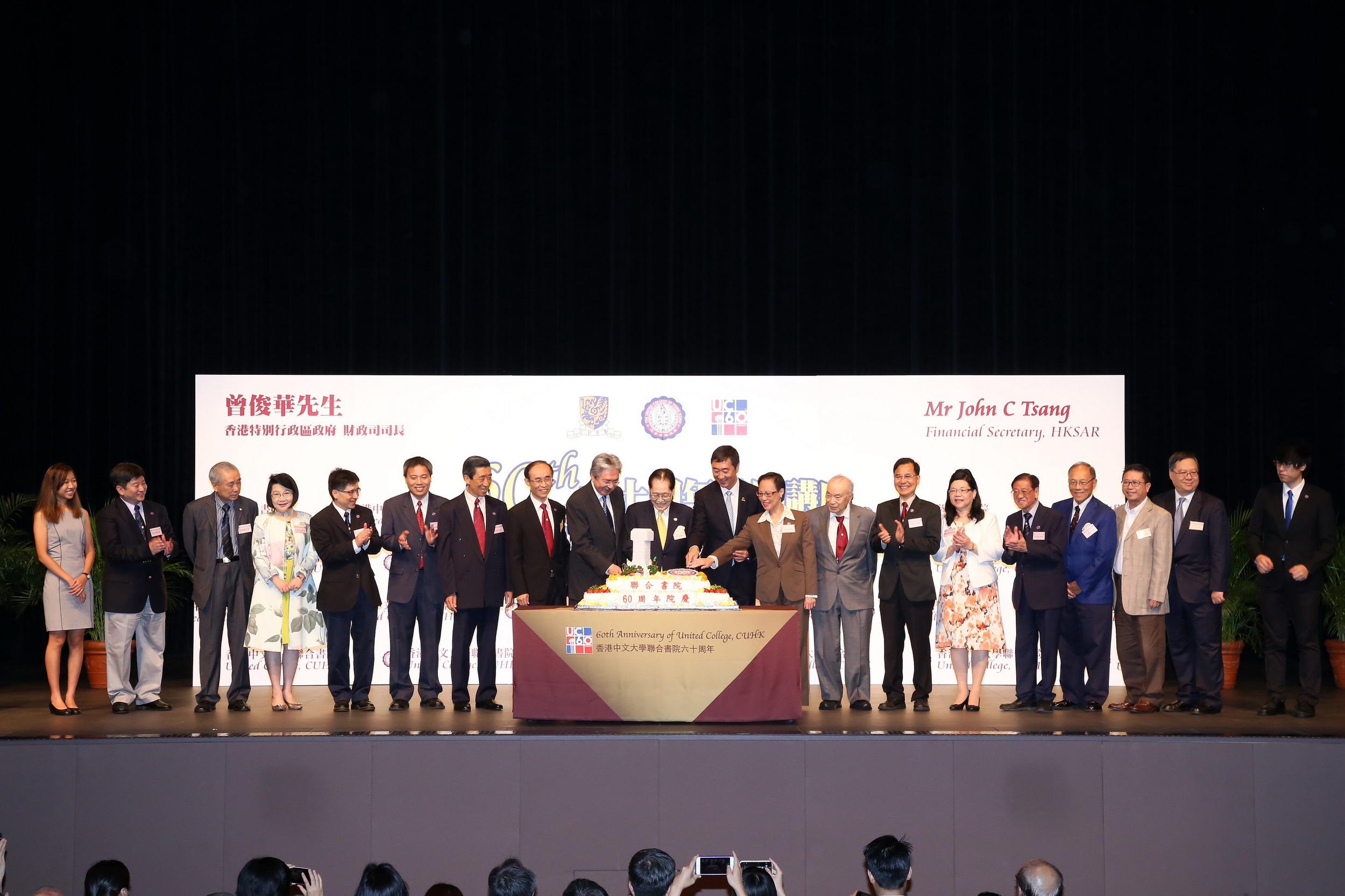 一眾嘉賓參與聯合書院六十周年院慶切餅儀式。