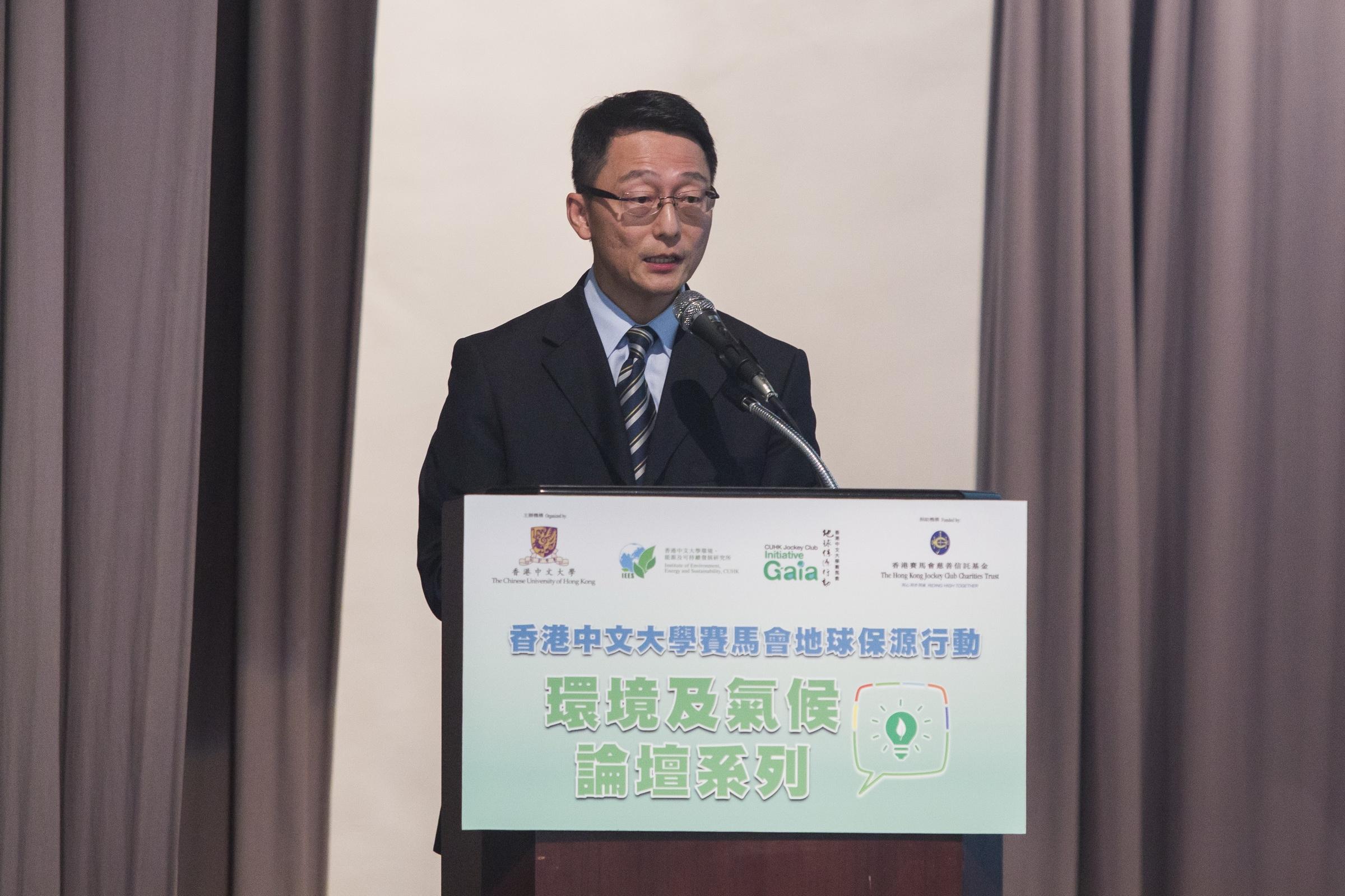 香港特别行政区政府环境局副秘书长刘明光先生发表主题演讲。