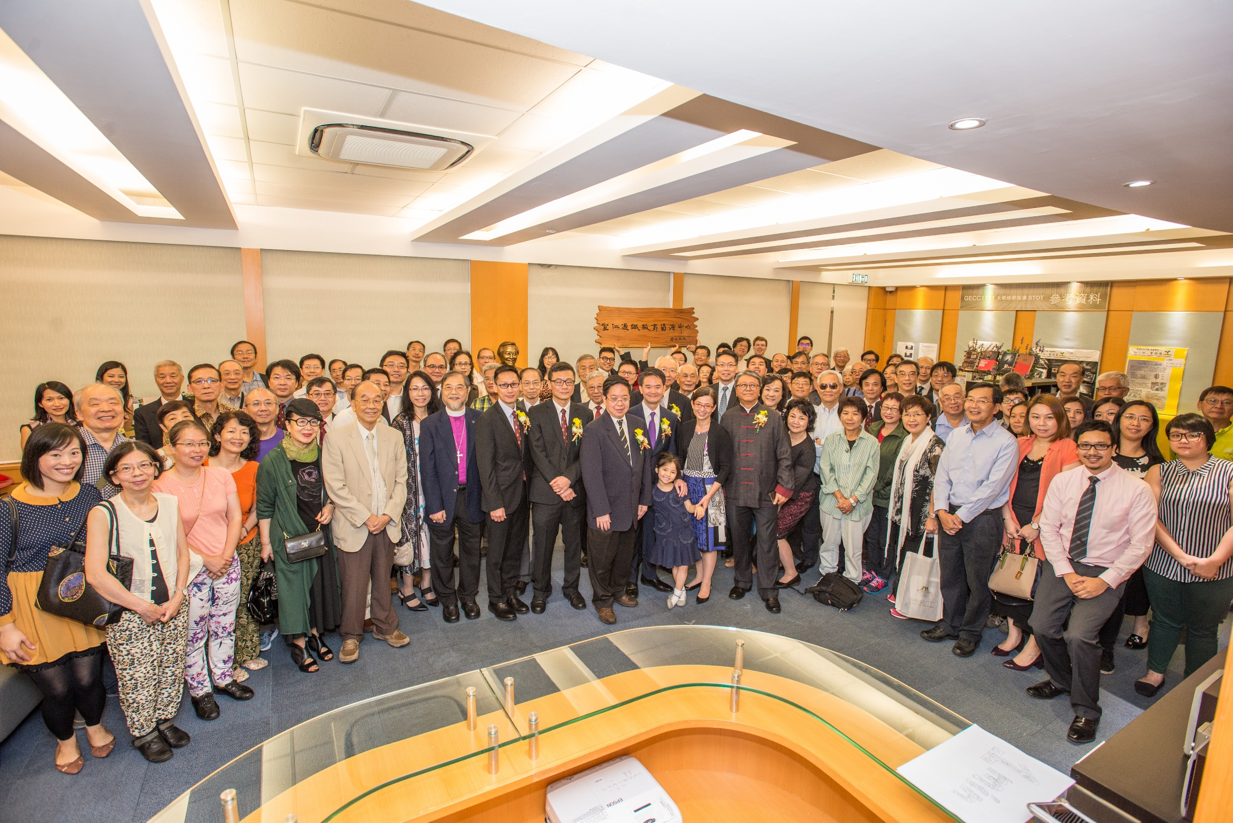 參加「沈宣仁教授銅像揭幕暨宣仁通識教育資源中心命名典禮」的一眾嘉賓合照。