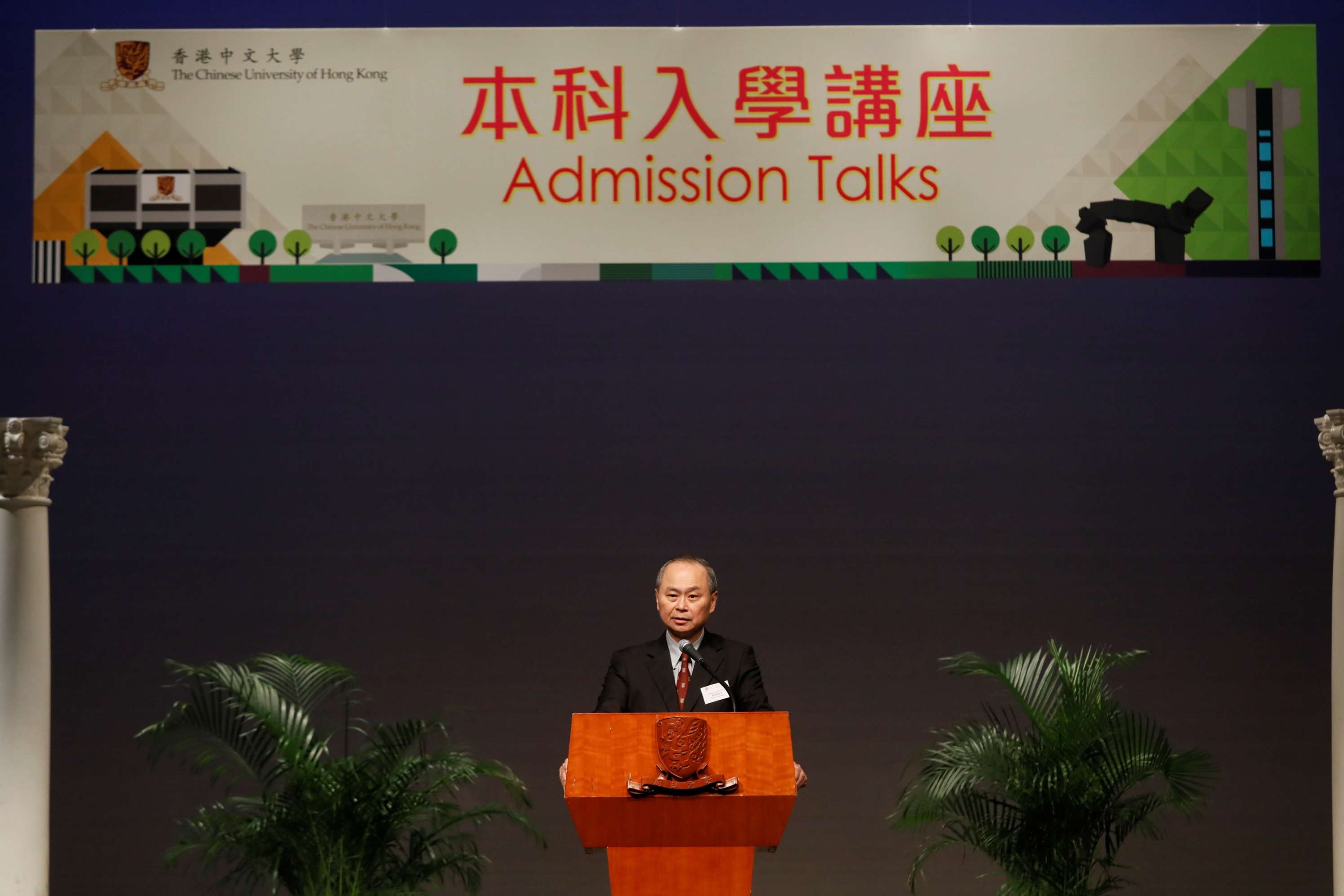 Prof. Fok Tai-fai, Pro-Vice-Chancellor of CUHK delivers a welcoming address.