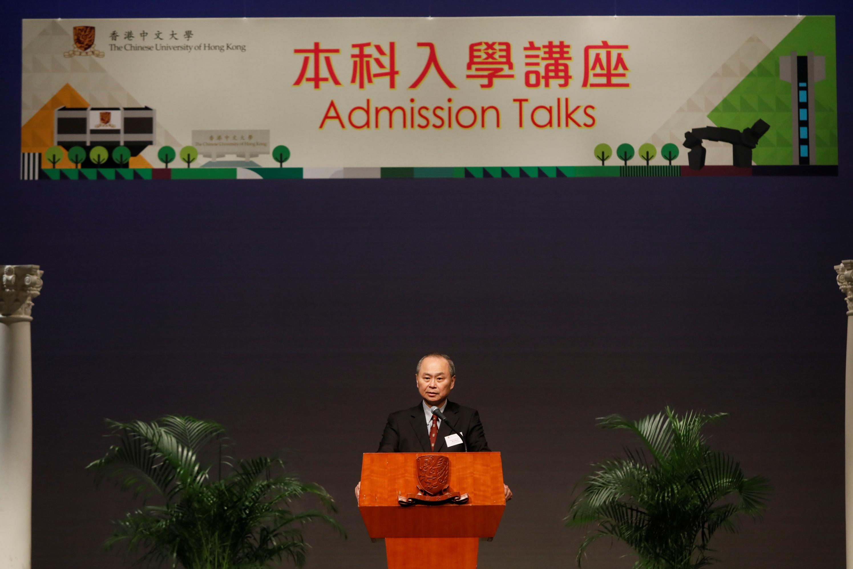 中大副校长霍泰辉教授于入学讲座上致欢迎辞。