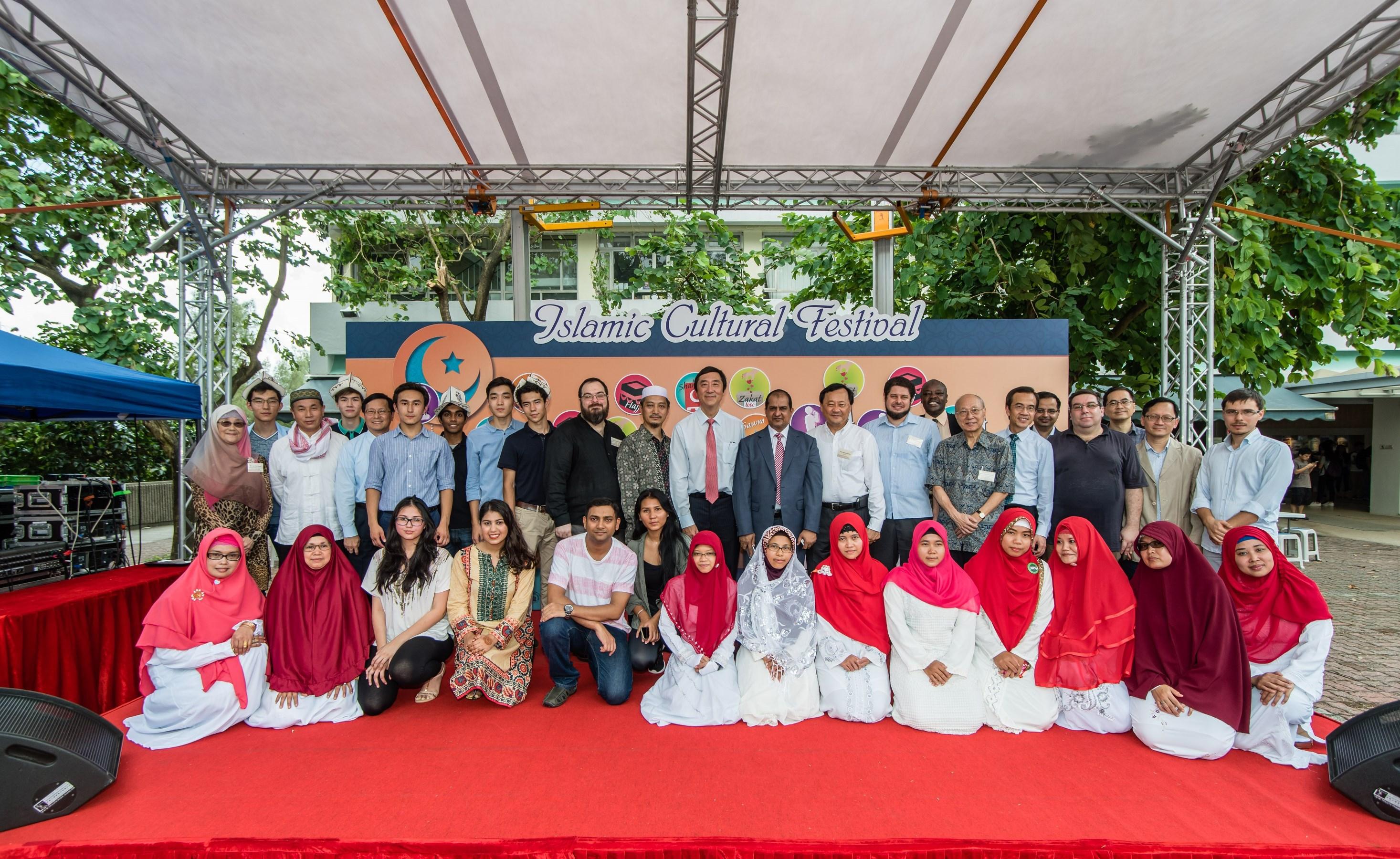「伊斯兰文化节」开幕礼