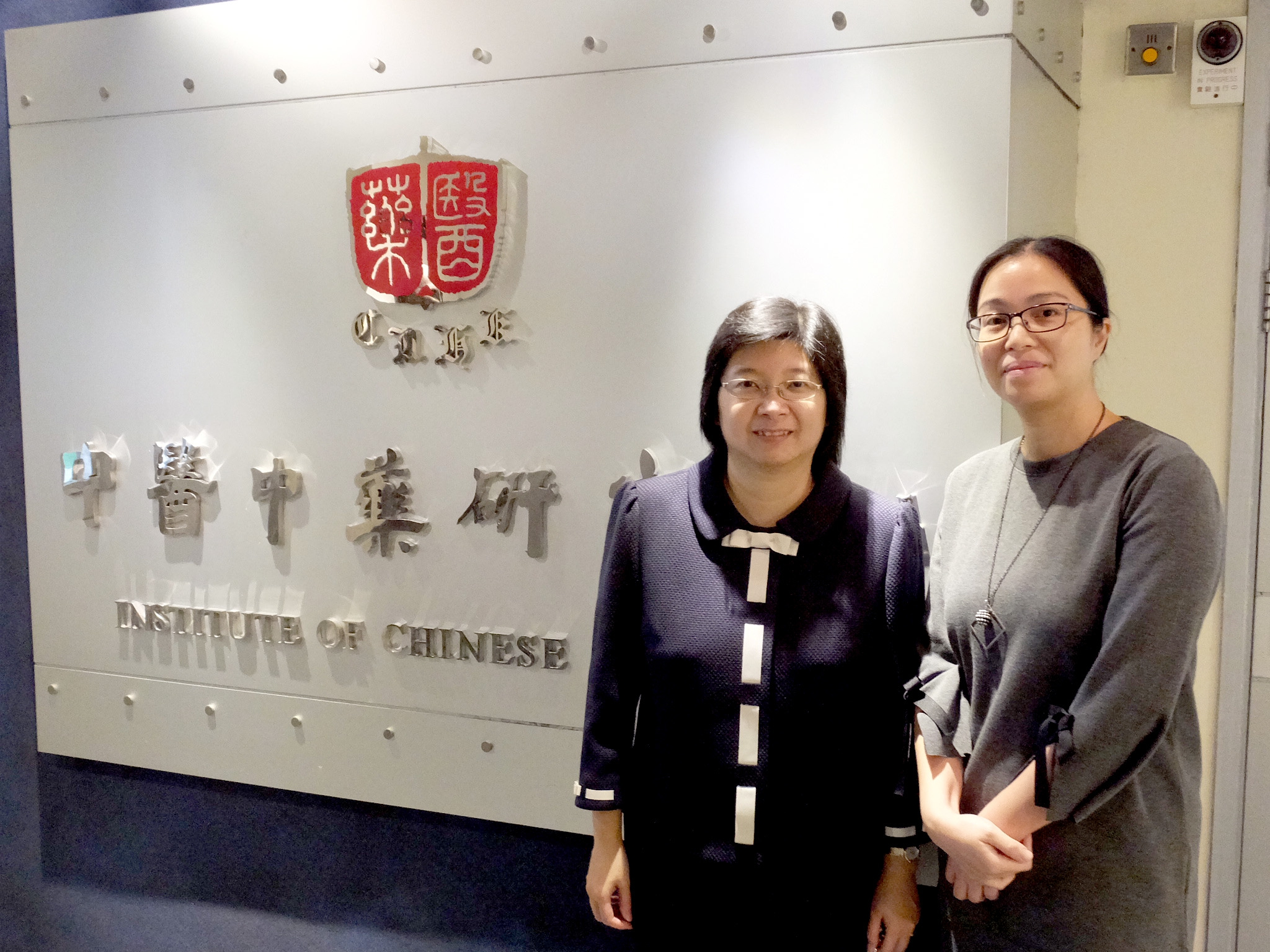 Prof. Clara Bik-San Lau, Associate Director of ICM and Associate Director of the Partner State Key Laboratory of Phytochemistry and Plant Resources in West China (CUHK) (left), and Ms. Virginia Kit-Man Lau, Research Coordinator of ICM, CUHK.
