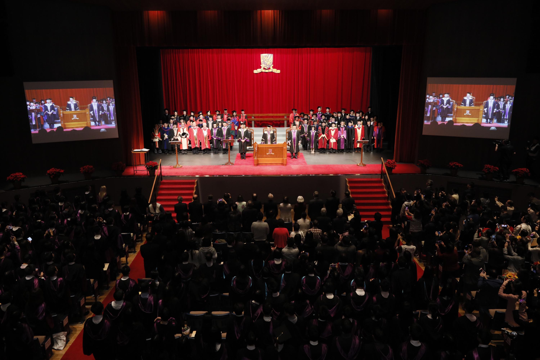 中大第八十二屆大會(頒授學位典禮)