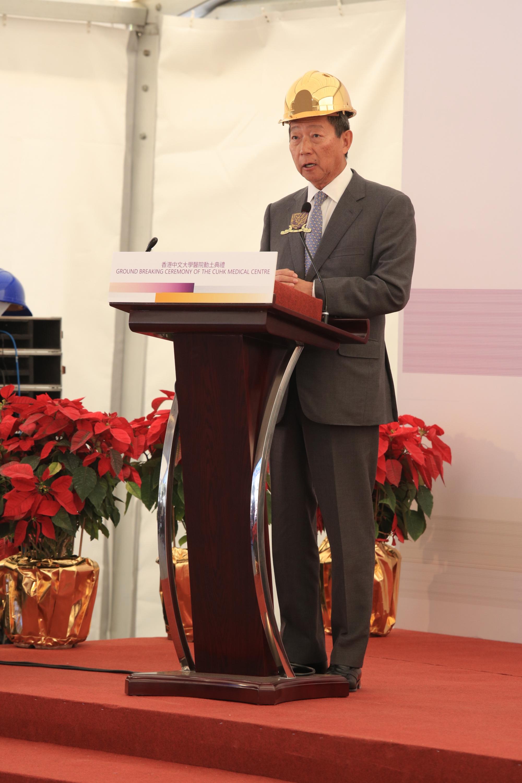 Dr. Simon S. O. Ip, Chairman, The Hong Kong Jockey Club delivers a speech.