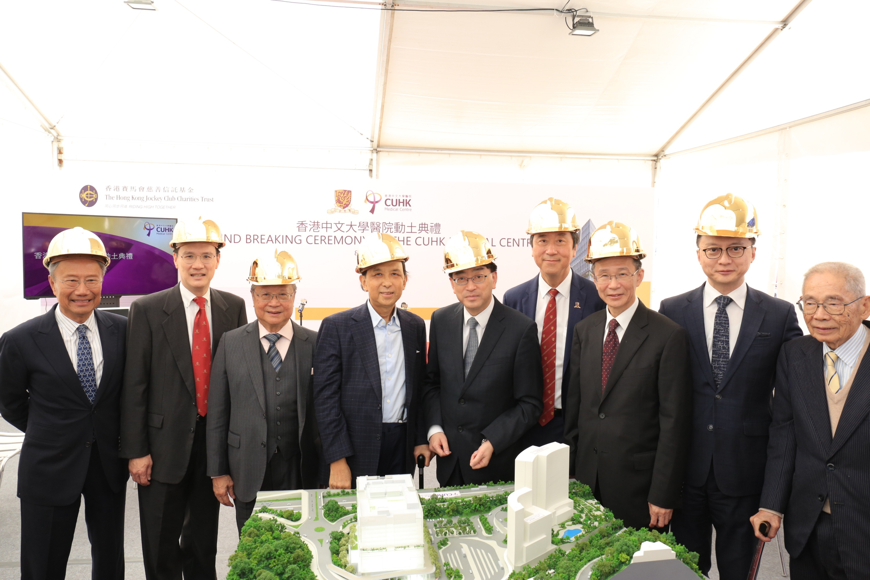 Guests stand near a scale model of The CUHK Medical Centre.