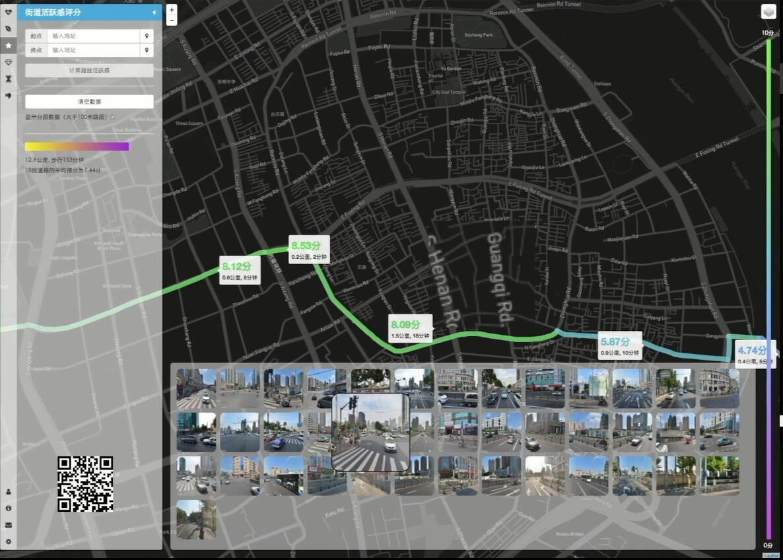 面向城市空間感知的行人路徑規劃。