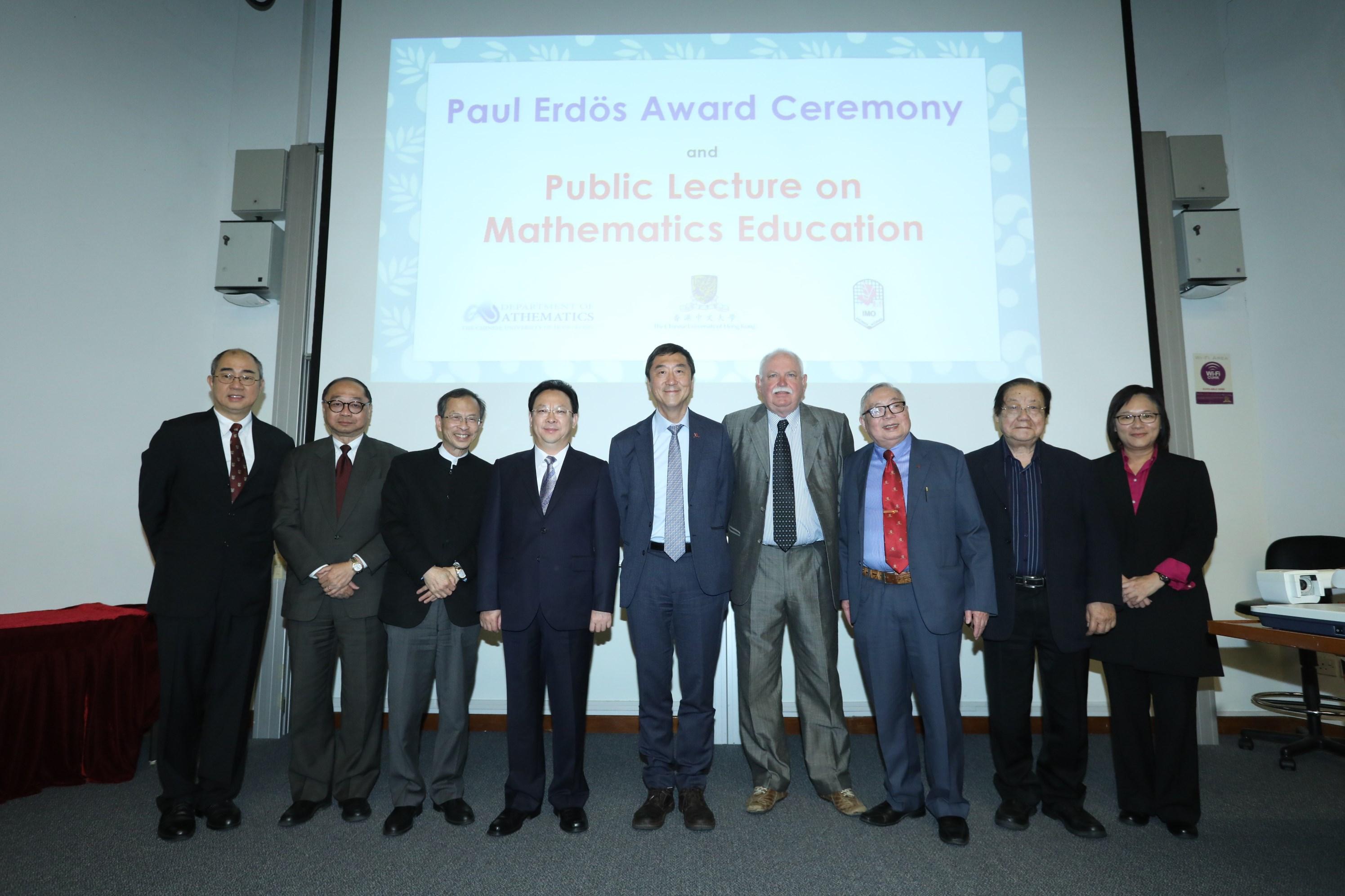 岑嘉評教授及彼得泰勒教授與嘉賓合照。