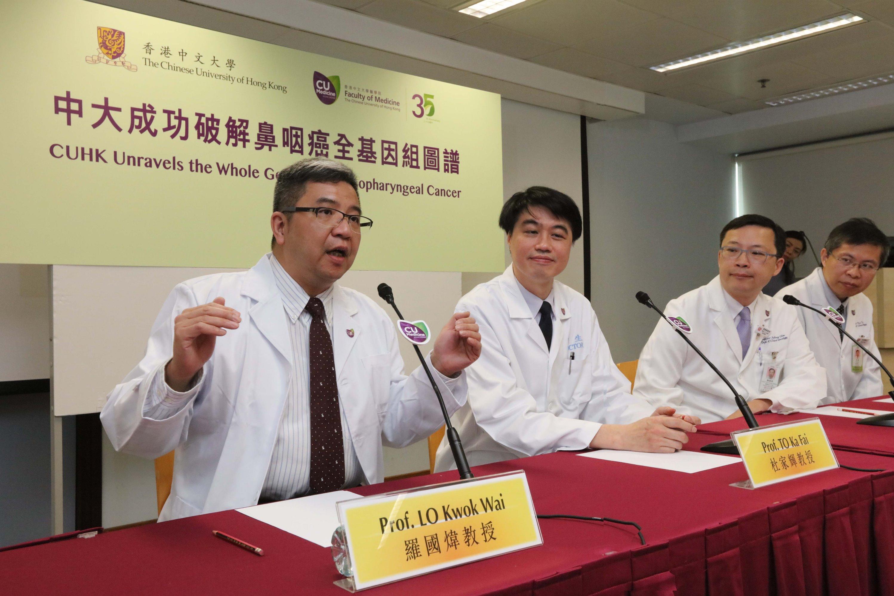 病理解剖及细胞学系罗国炜教授(左一)指出,是次研究发现的基因数据既有助医生评估病人接受特定治疗的疗效,亦确认了针对「NF-κB通道」而开发相关的抑制性药物是治疗鼻咽癌的正确方向。