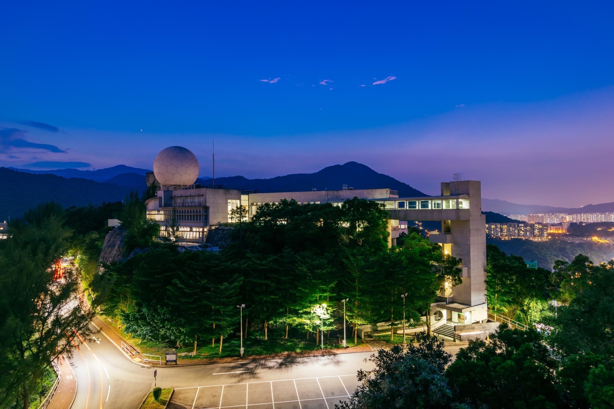 中大太空與地球信息科學研究所位於霍英東遙感科學館。