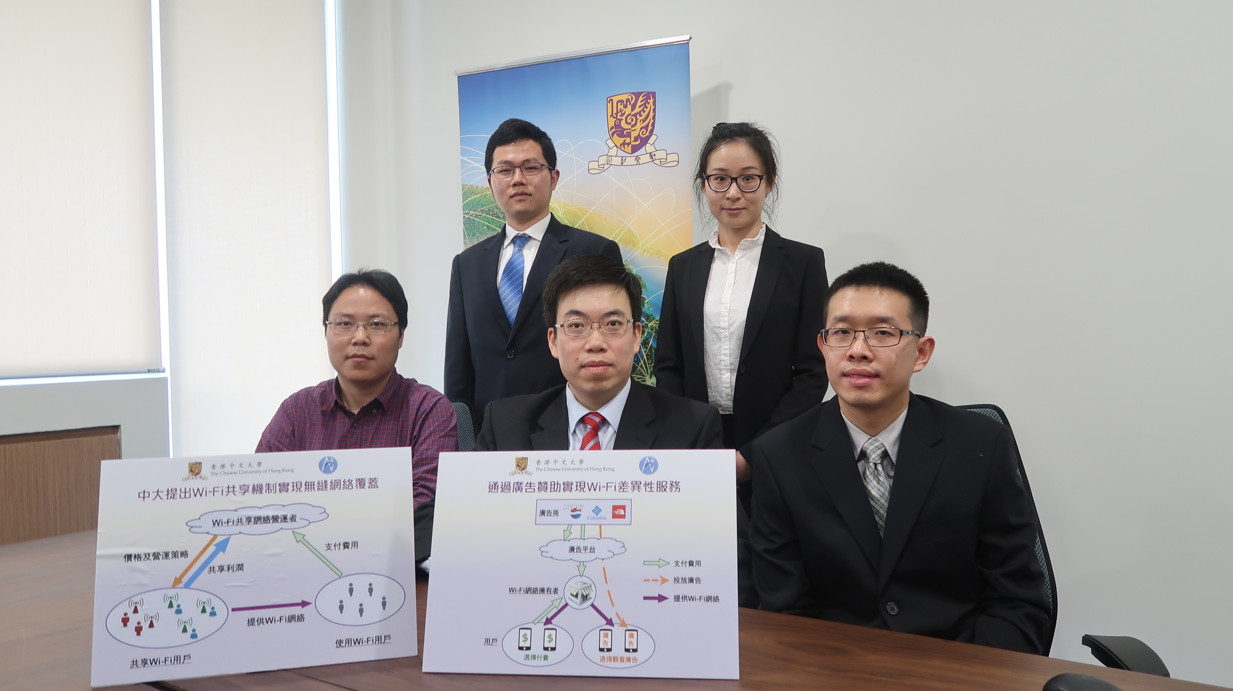 Members of the Network Communications and Economics Lab, Department of Information Engineering, CUHK: Prof. Jianwei Huang (front row, middle), Dr. Qian Ma (back row, right), Dr. Haoran Yu (back row, left), Dr. Lin Gao (front row, left) and Dr. Man-hon Cheung (front row, right).