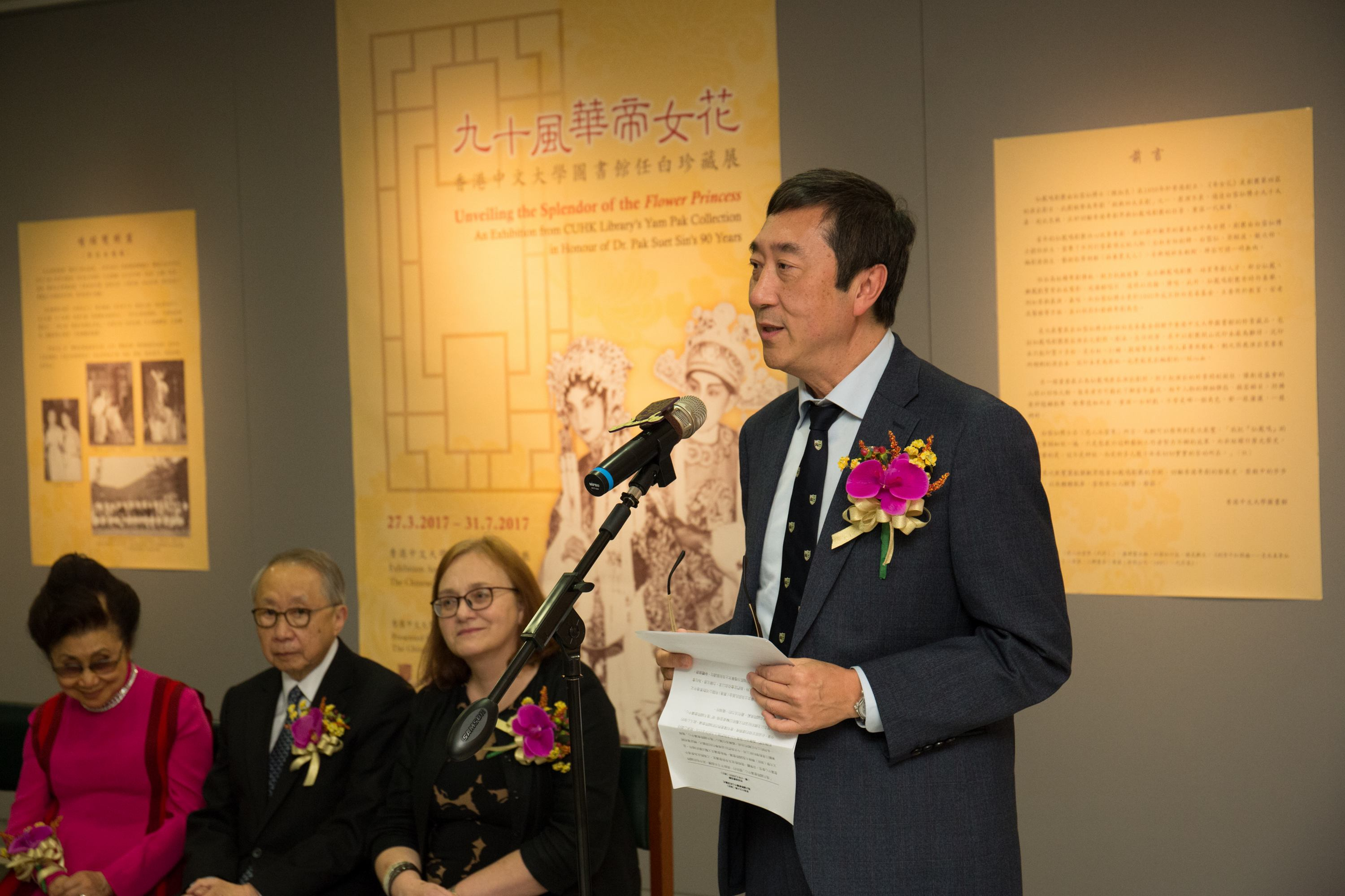 Prof. Joseph J.Y. Sung, Vice-Chancellor and President of CUHK delivers a speech.