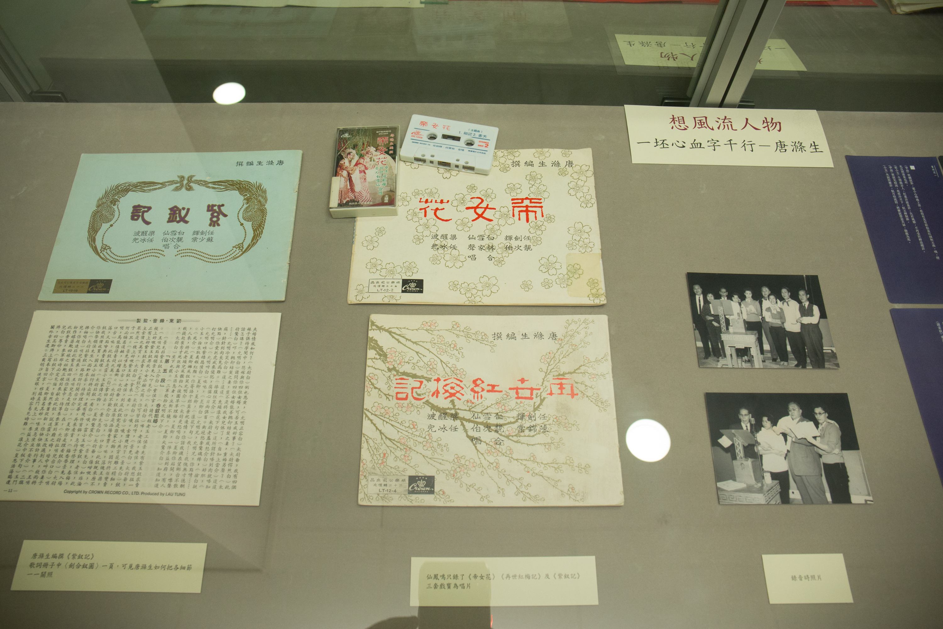 Part of the exhibits.