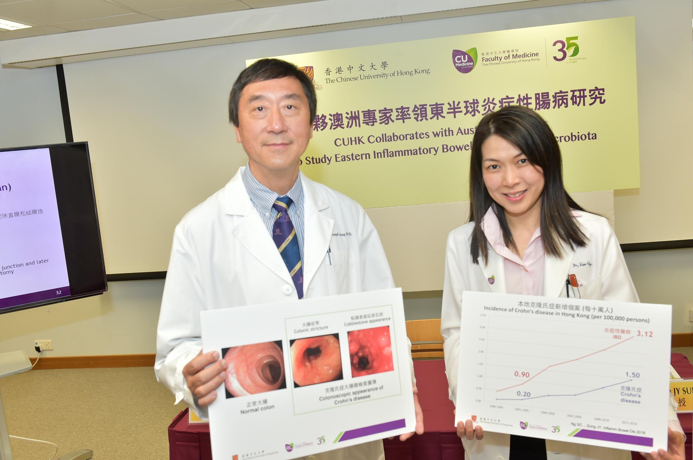 中大校長及莫慶堯醫學講座教授沈祖堯教授(左)及內科及藥物治療學系黃秀娟教授介紹ENIGMA研究,旨在找出克隆氏症與患者的腸道微生物群及飲食習慣之間的關連。