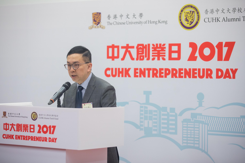 香港贸易发展局助理总裁梁国浩先生致辞。