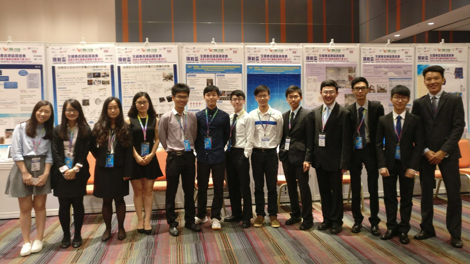 A group photo of CUHK contestants