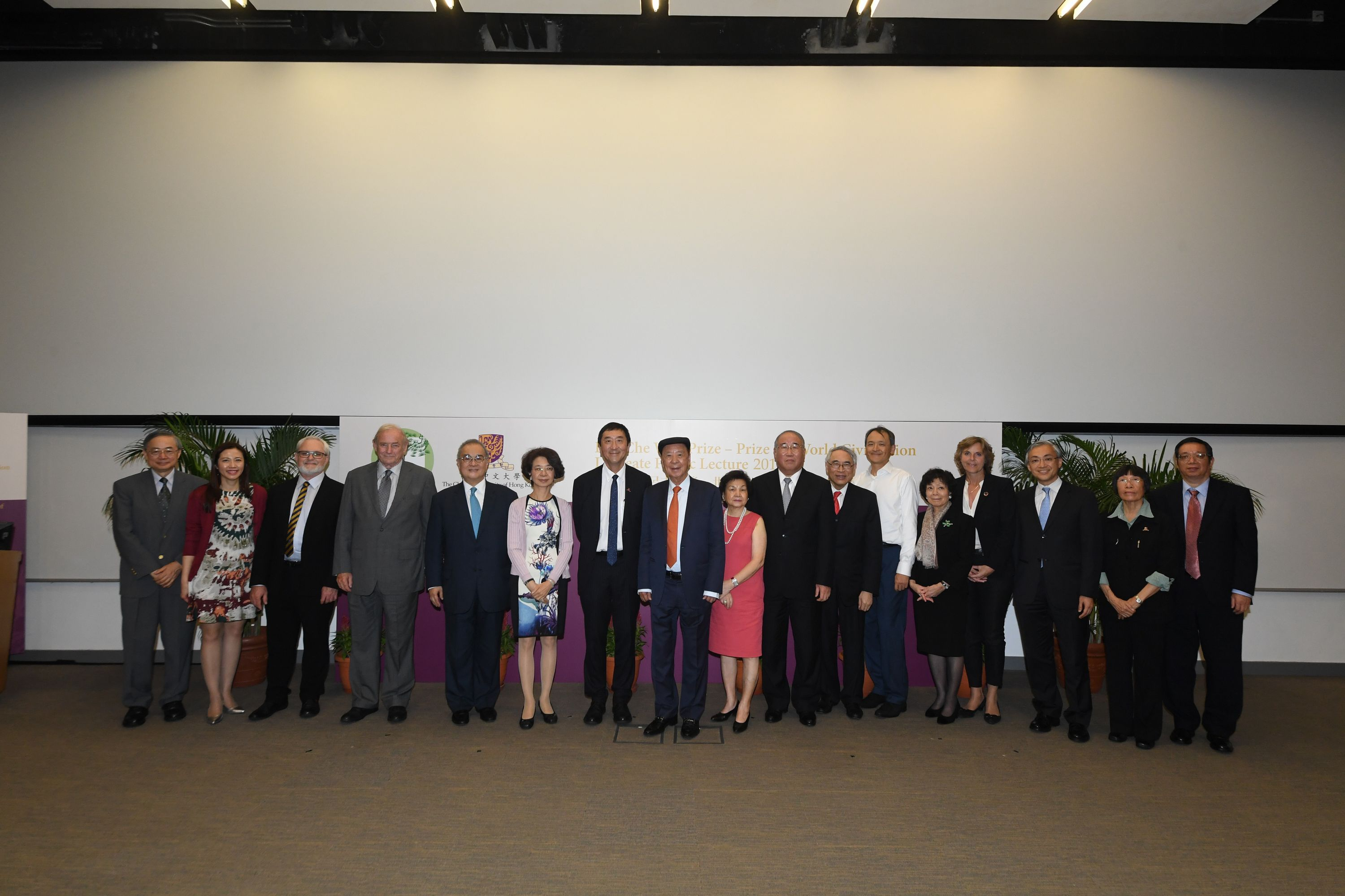 From left: Prof. Gabriel Lau, Director of Institute of Environment, Energy and Sustainability, CUHK; Ms. Vicky Lee, Chief Executive Officer, LUI Che Woo Prize Limited; Prof. Julian May, Member of 2017 Selection Panel; Prof. Sir Colin Lucas, Member of Prize Recommendation Committee; Dr. Moses Cheng, Member of Board of Governors, LUI Che Woo Prize Limited; Mrs. Paddy Tang Lui Wai Yu, Executive Director of K. Wah International Holdings Limited; Prof. Joseph Sung, Vice-Chancellor and President, CUHK; Dr. Lui Che Woo, Founder and Chairman of the Board of Governors cum Prize Council, LUI Che Woo Prize; Mrs. Lui Chiu Kam Ping; Mr. Xie Zhenhua, the Sustainability Prize Laureate of LUI Che Woo Prize 2017; Prof. Lawrence Lau, Chairman of Prize Recommendation Committee; Mr. Lawrence Lui, President of US Stanford Hotels Corporation; Prof. Yeh Wen-hsin, Member of Prize Recommendation Committee; Ms. Connie Hedegaard, Member of 2017 Selection Panel; Mr. Shun Chi-ming, Director of Hong Kong Observatory; Dr. Rebecca Lee, Founder of Polar Museum Foundation Ltd. and Prof. Shen Jianfa, Chairman of Department of Geography and Resource Management, CUHK.