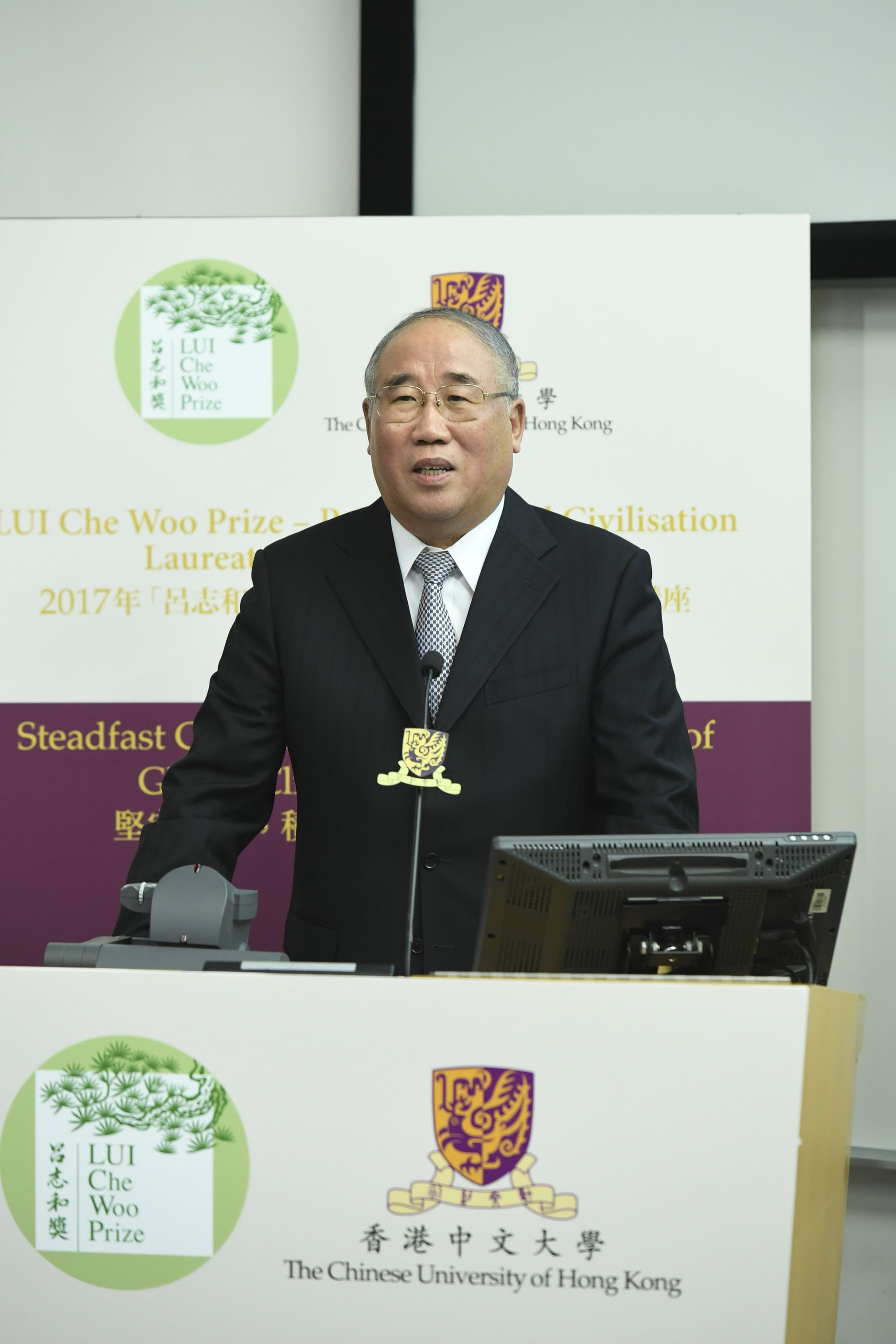 Mr Xie Zhenhua, the Sustainability Prize Laureate of LUI Che Woo Prize – Prize for World Civilisation 2017, delivered a lecture to the public audience.