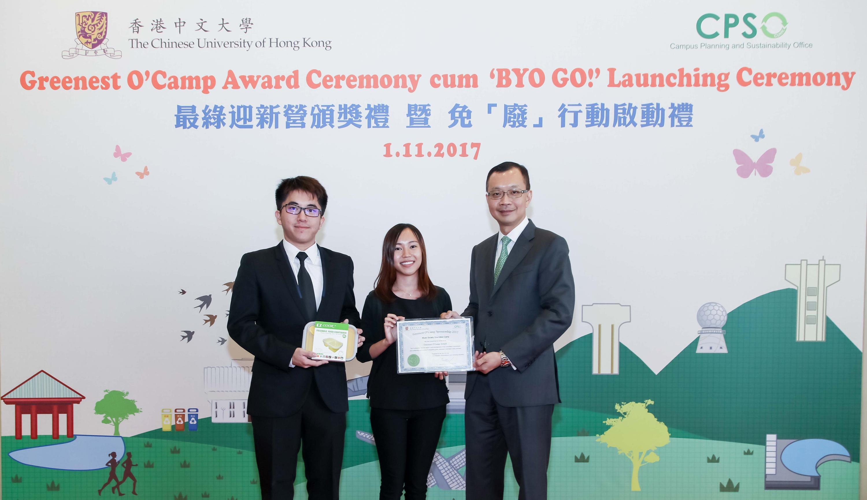 吳樹培先生(右)頒發「最綠迎新營大獎」予音樂系系會迎新營籌委會代表徐頴怡同學(中)和梁洛維同學(左)。