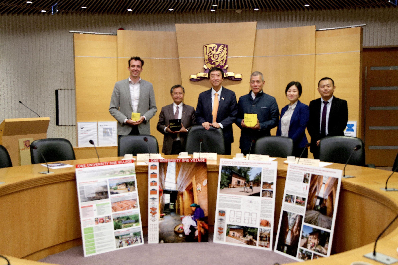 中大校長沈祖堯教授(左三)恭賀一專一村團隊獲此殊榮。