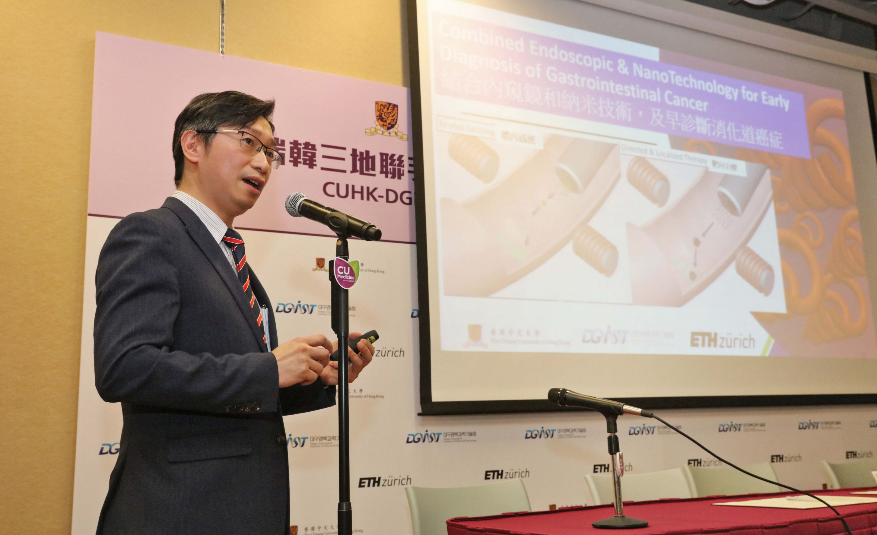 Prof. Philip CHIU, Director of the Chow Yuk Ho Technology Centre for Innovative Medicine, CUHK says the collaboration targets to transform the research projects into clinical applications in the coming five year time