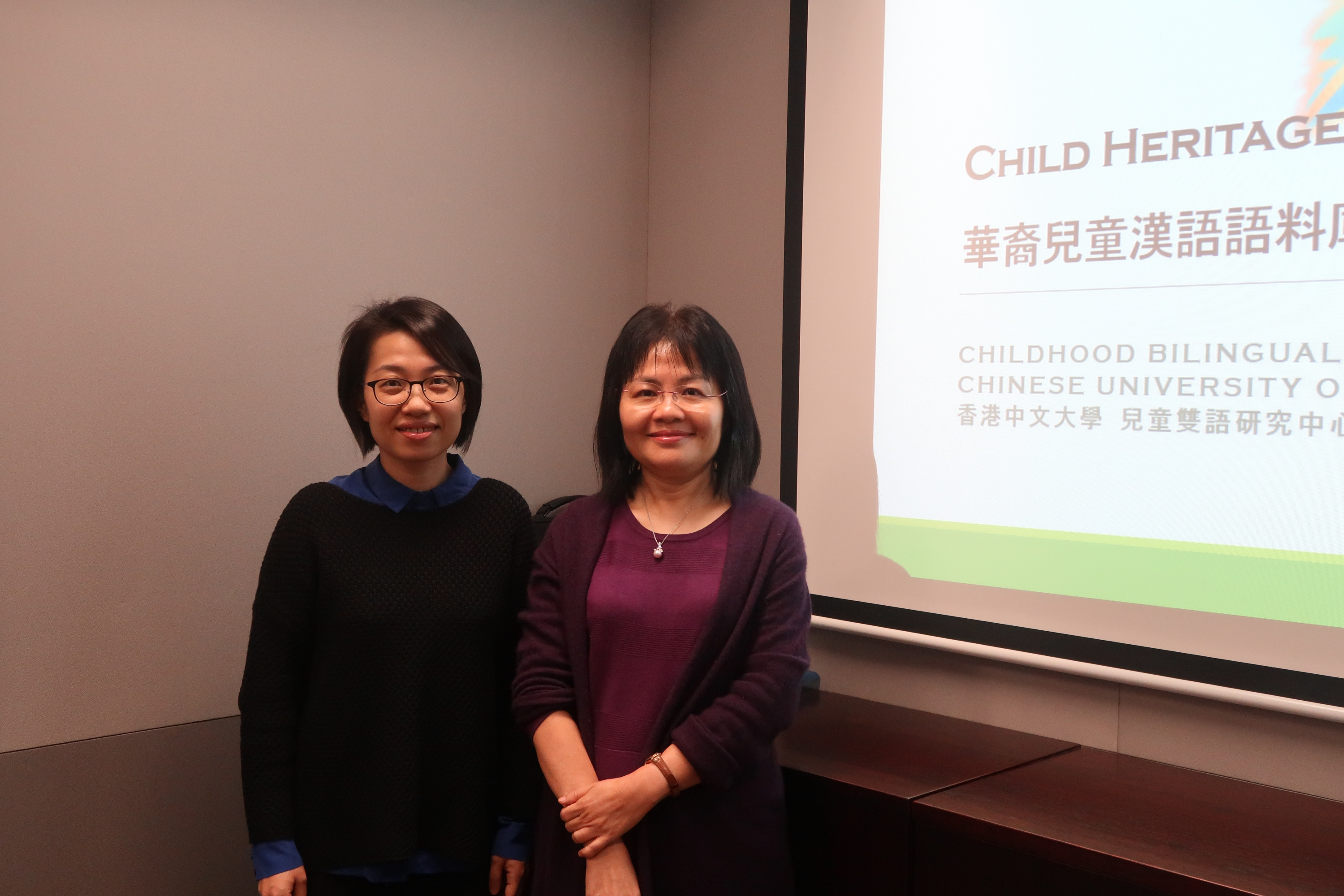 Prof. Virginia Yip (right), Director of Childhood Bilingualism Research Centre and Co-Director of the University of Cambridge-Chinese University of Hong Kong Joint Laboratory for Bilingualism and Prof. Ziyin Mai, Research Assistant Professor, Brain and Mind Institute announce the launch of the World's First Child Heritage Chinese Language Corpus