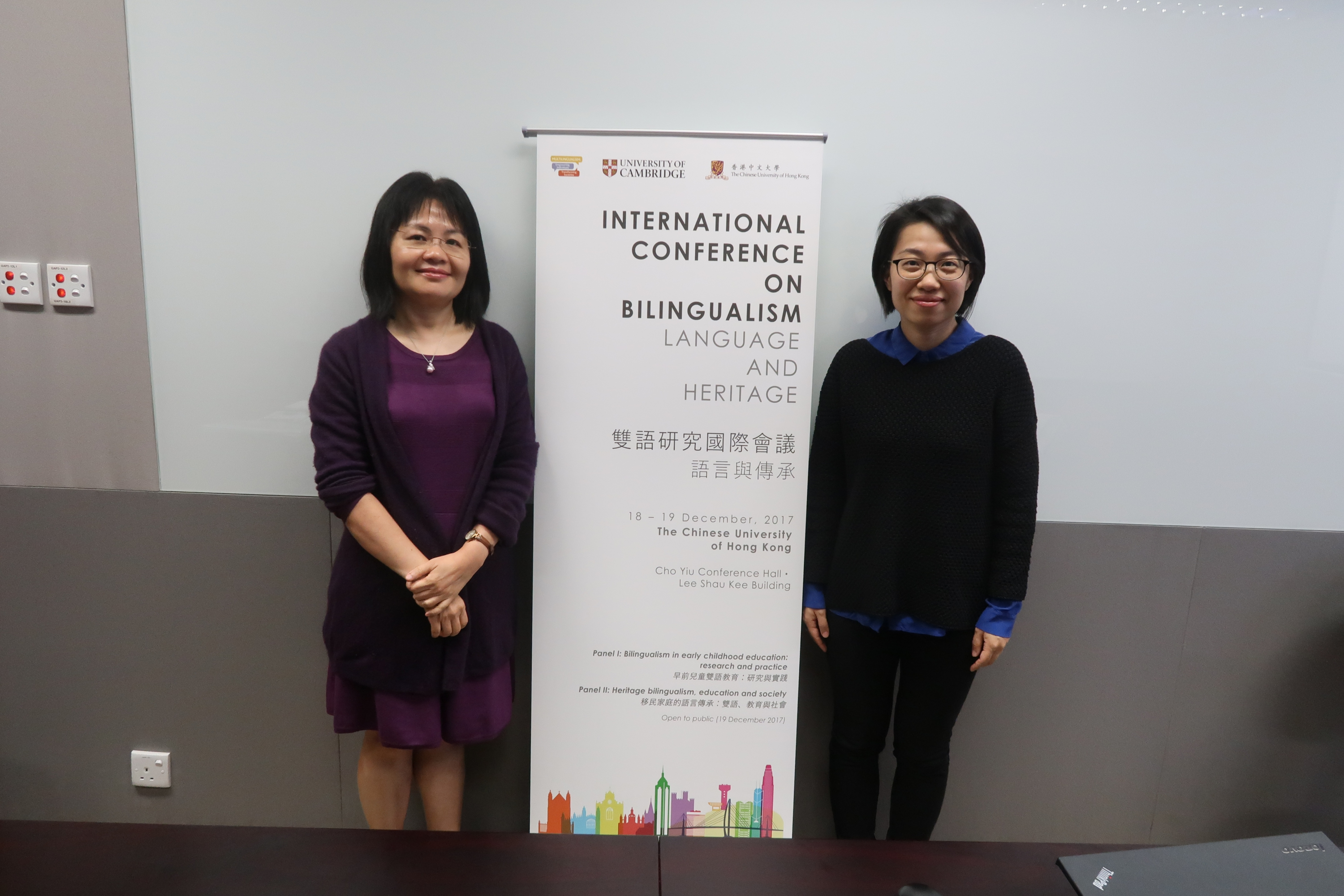 Prof. Virginia Yip (left) and Prof. Ziyin Mai introduce the newly established University of Cambridge-Chinese University of Hong Kong Joint Laboratory for Bilingualism which will be launched at the International Conference on Bilingualism: Language and Heritage to be held on 18-19 December 2017 in CUHK