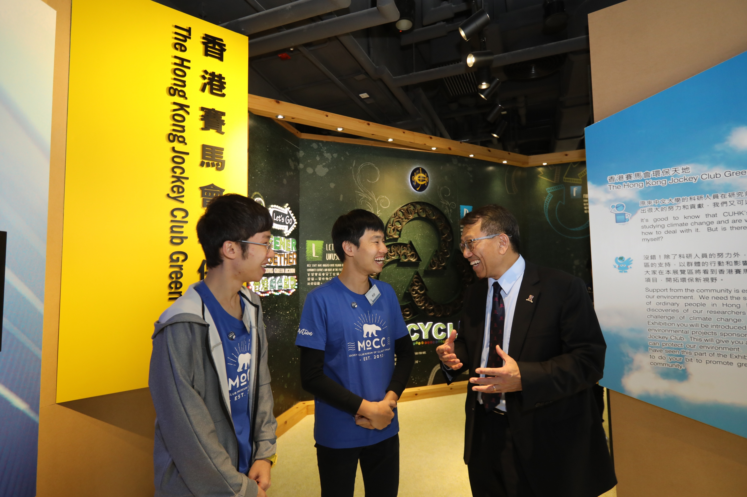 Professor Tuan visits the Jockey Club Museum of Climate Change in CUHK